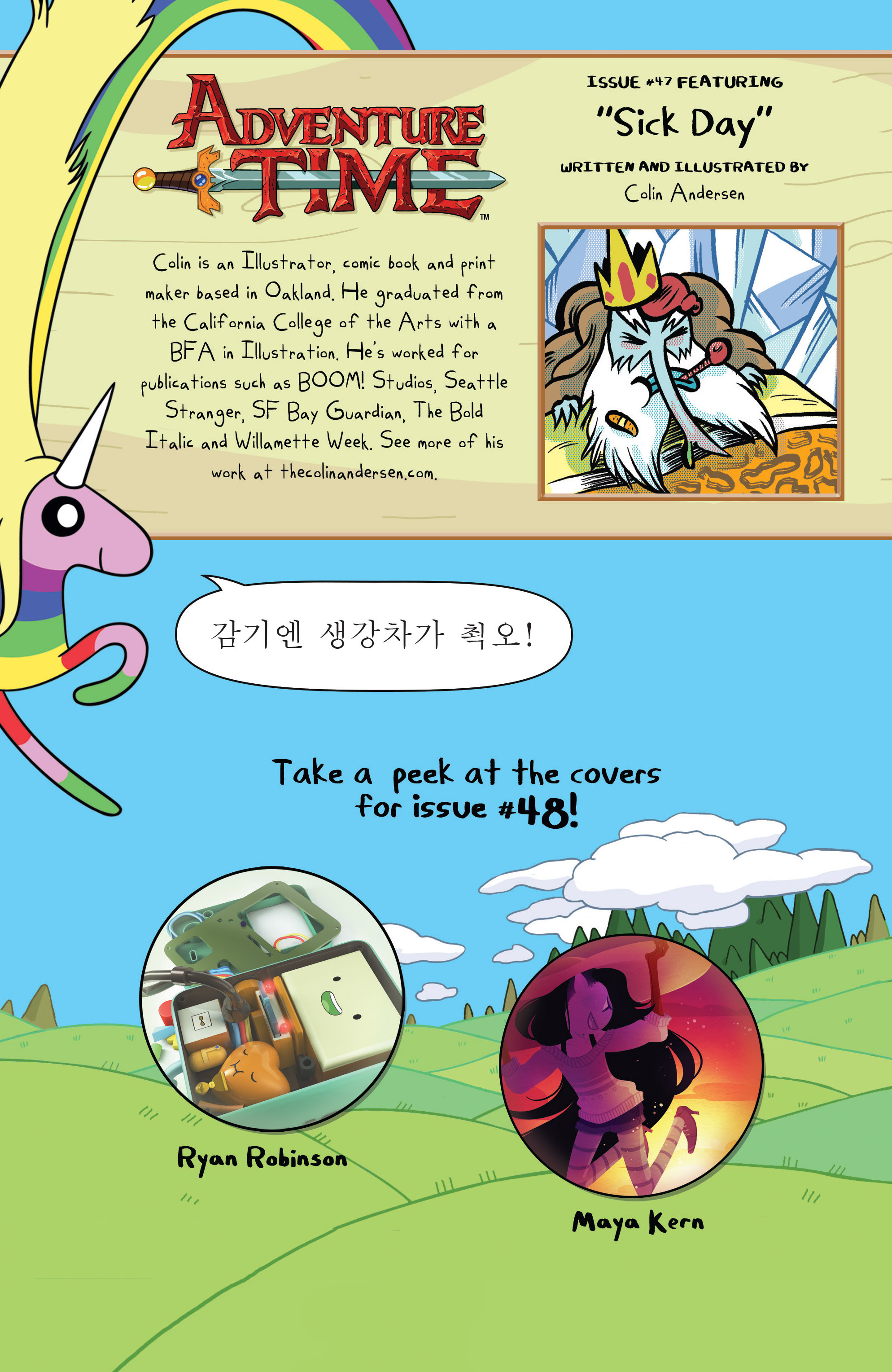 Adventure Time 47 Page 23