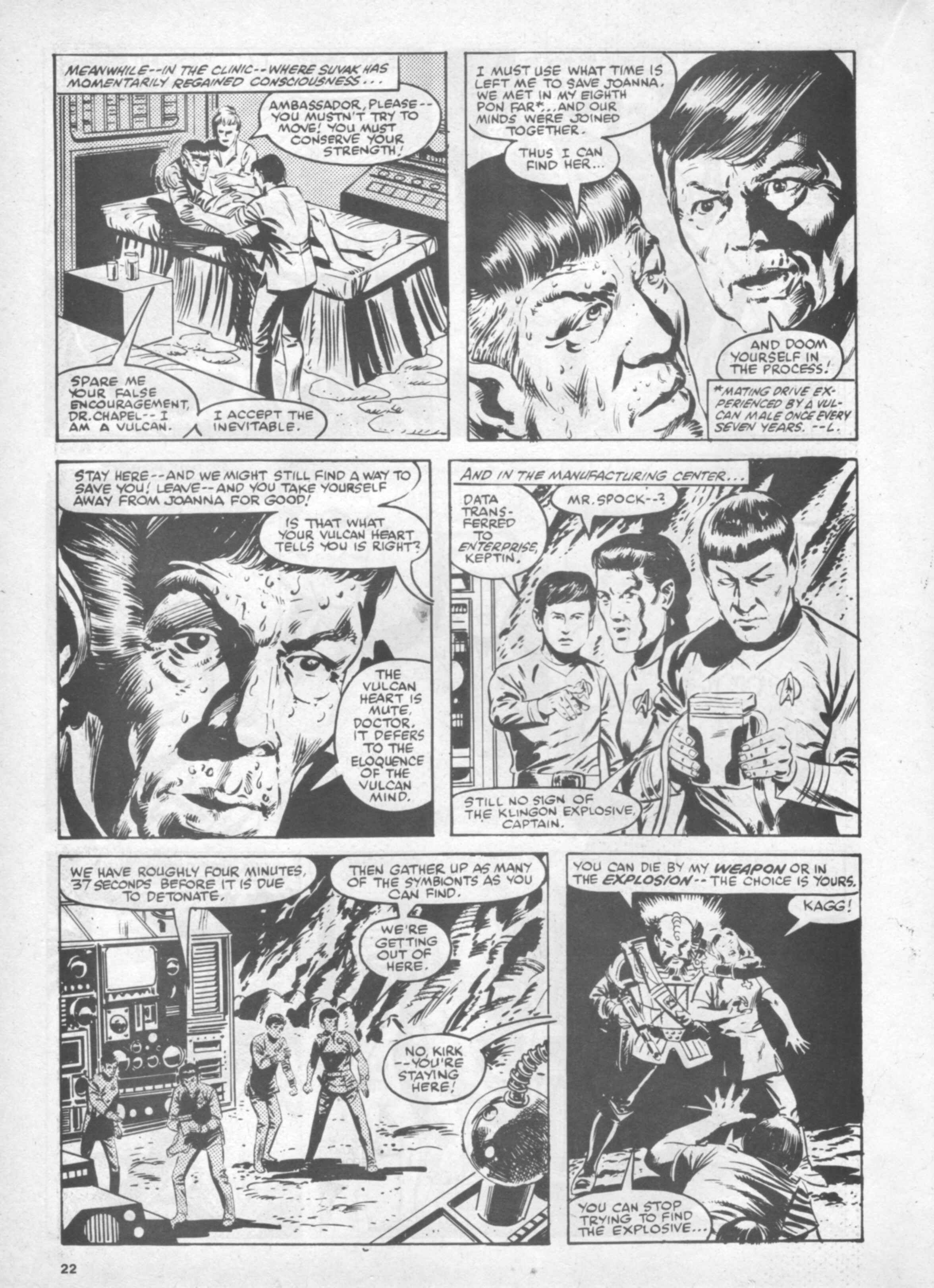 Read online Future Tense comic -  Issue #37 - 22