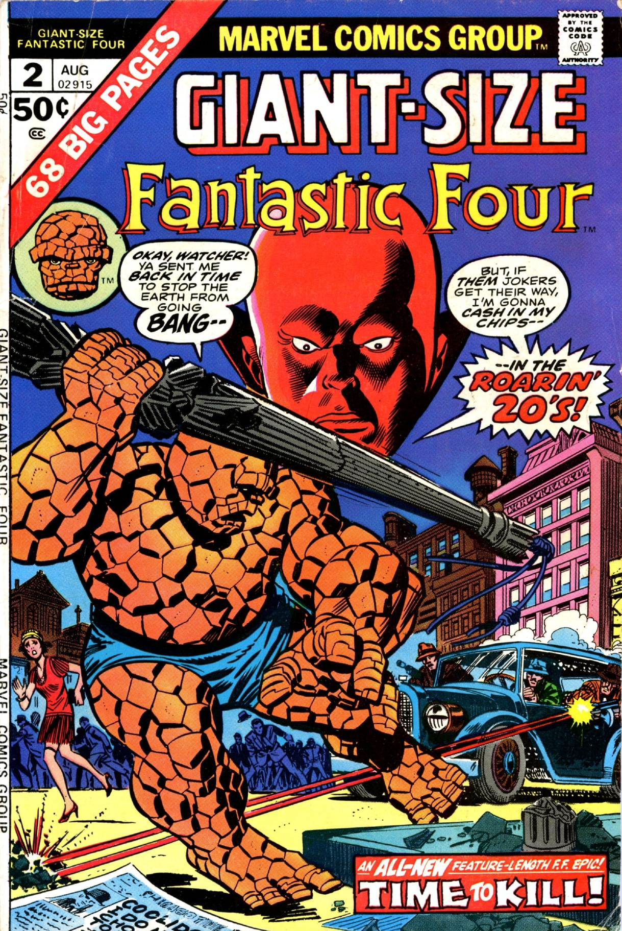 Giant-Size Fantastic Four 2 Page 1
