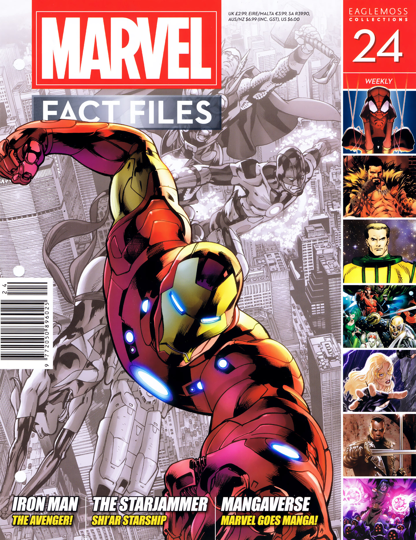 Marvel Fact Files 24 Page 1