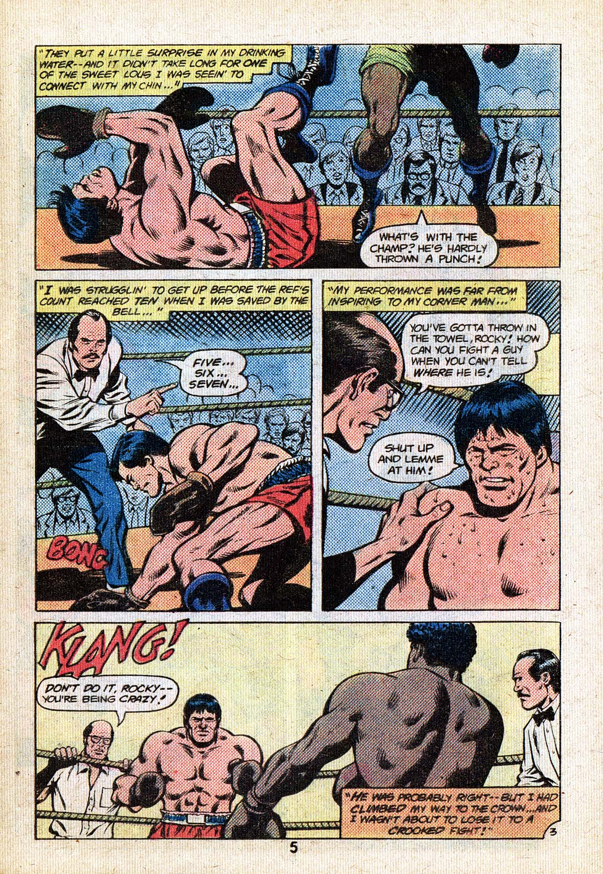 Read online Adventure Comics (1938) comic -  Issue #494 - 5