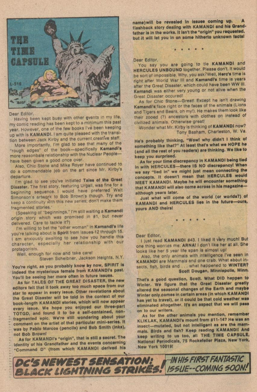 Kamandi, The Last Boy On Earth issue 47 - Page 32