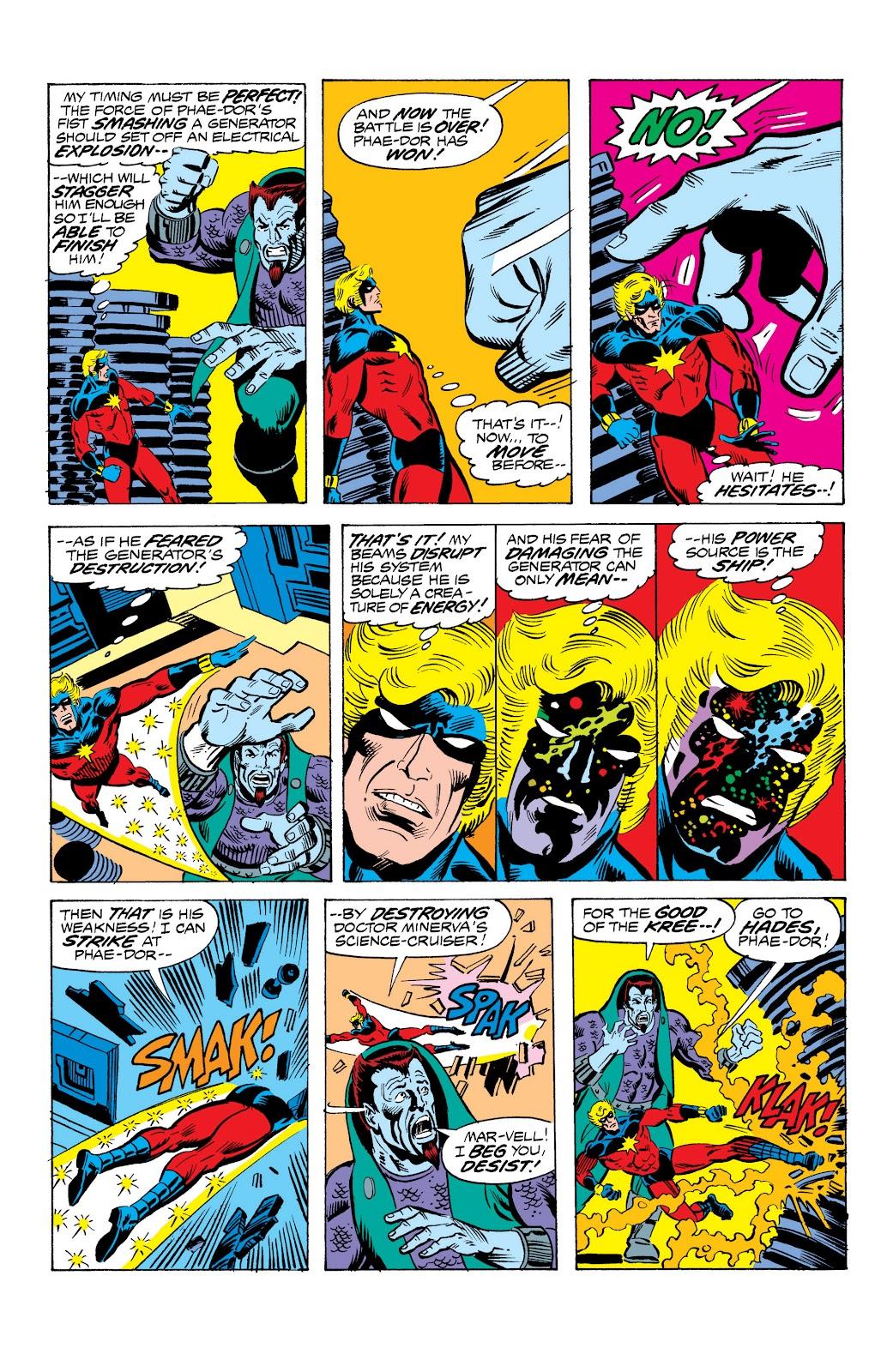 Read online Marvel Masterworks: The Inhumans comic -  Issue # TPB 2 (Part 3) - 25