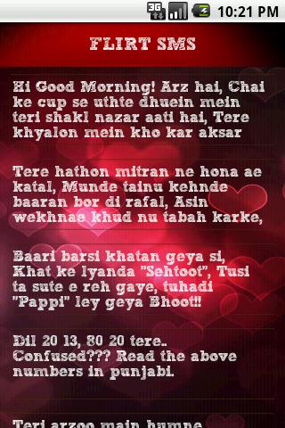 Love SMS In Hindi In Marathi In Urdu Images in English ...