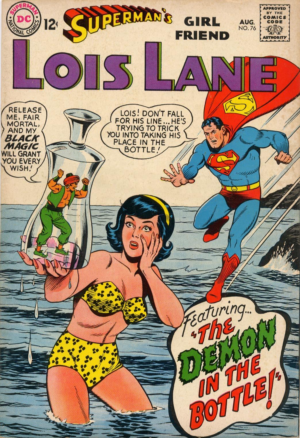 Supermans Girl Friend, Lois Lane 76 Page 1