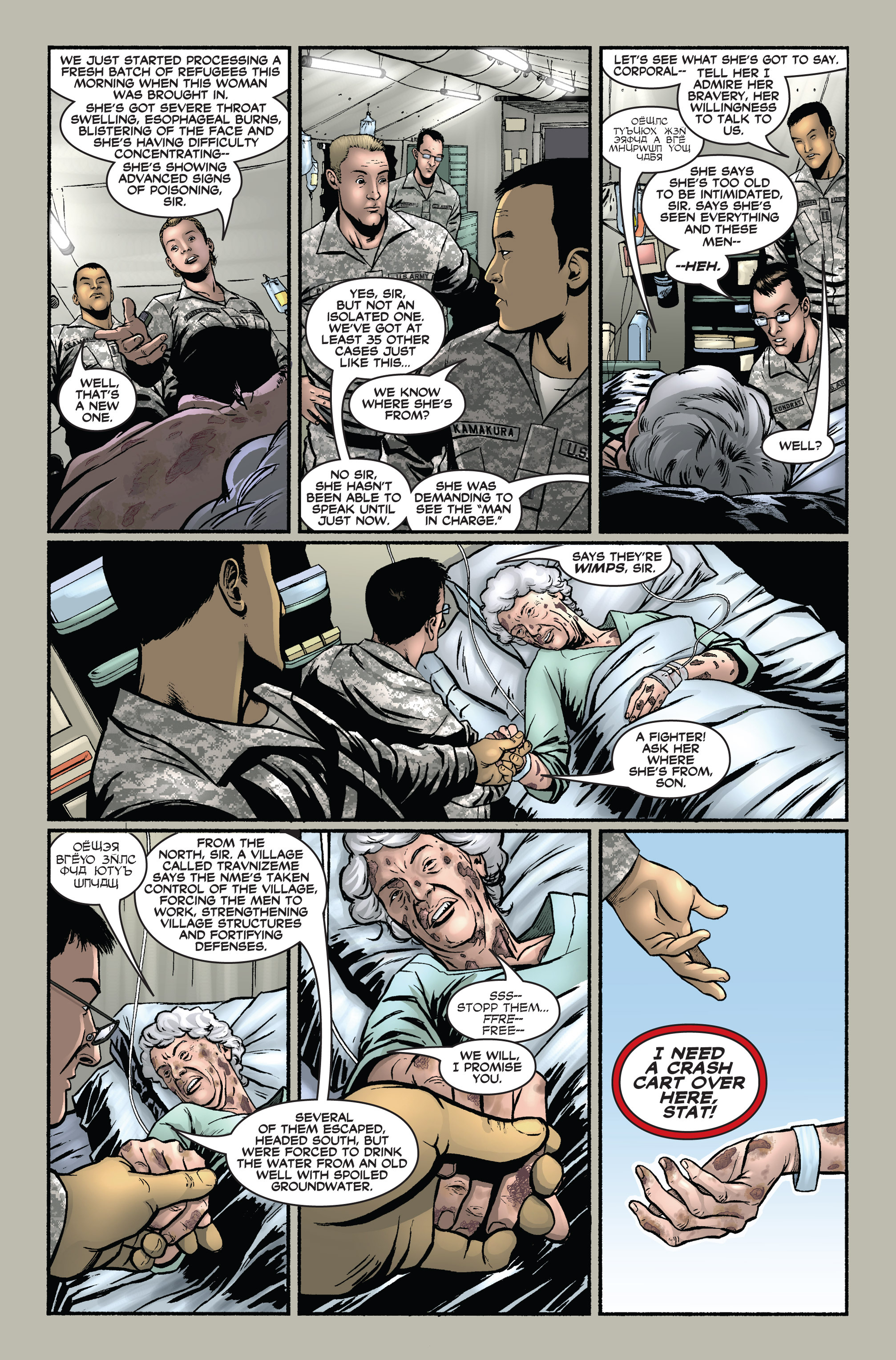Read online America's Army comic -  Issue #1 - 12