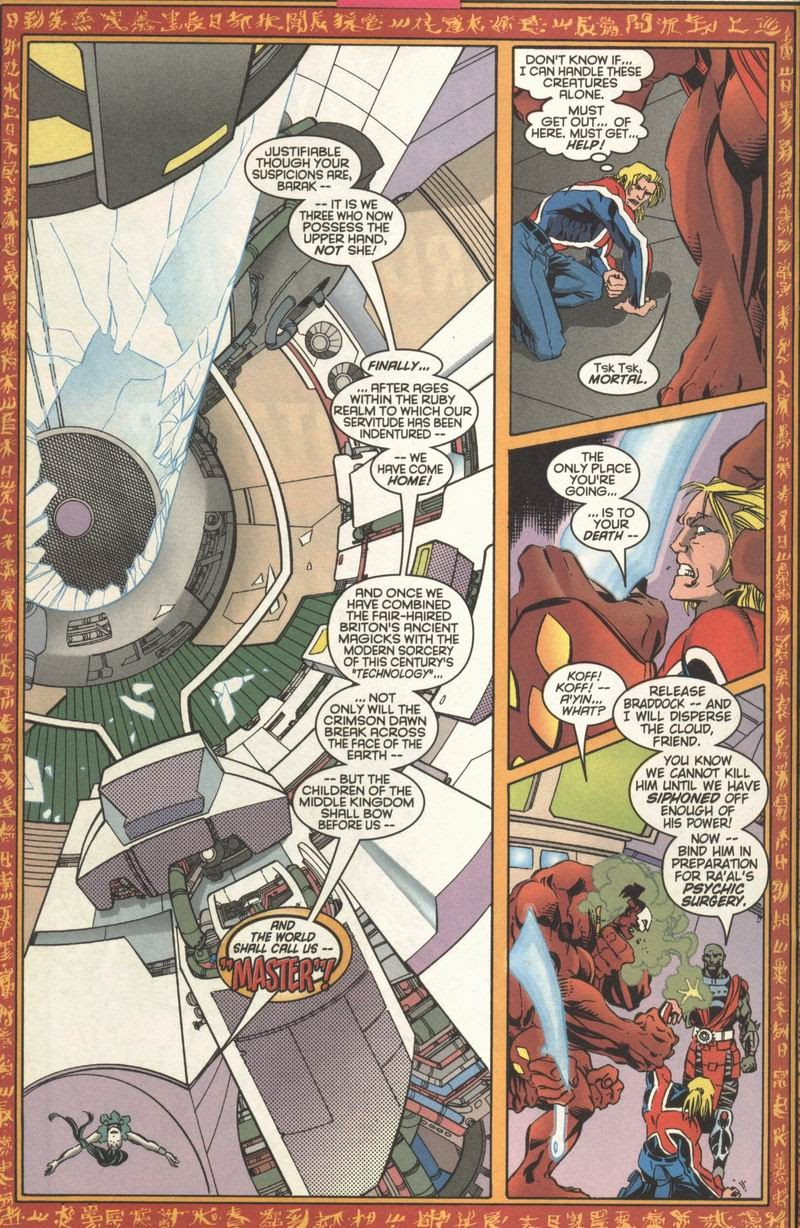 Excalibur (1988) issue 109 - Page 12