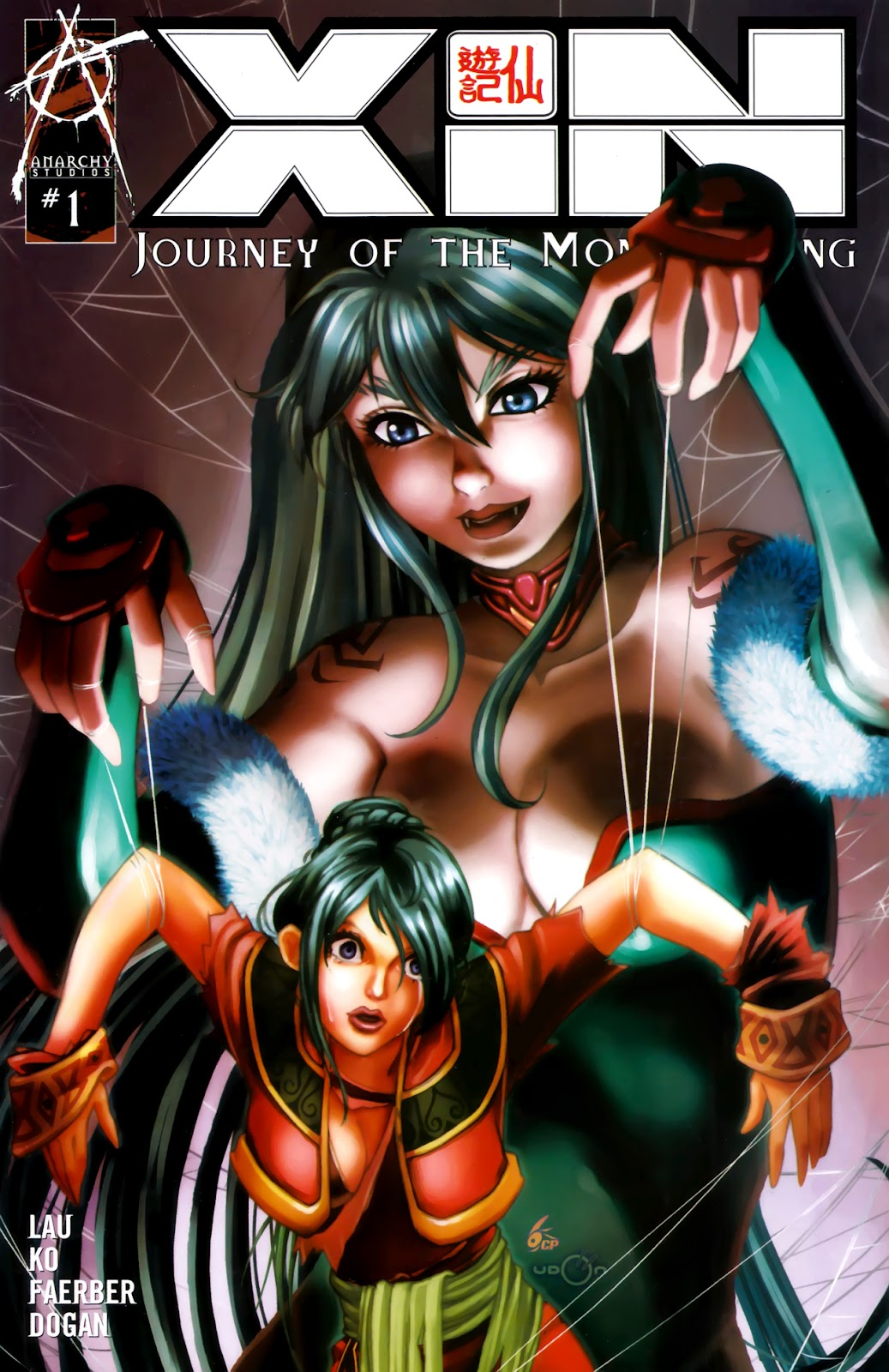 Read online Xin: Journey of the Monkey King comic -  Issue #1 - 1