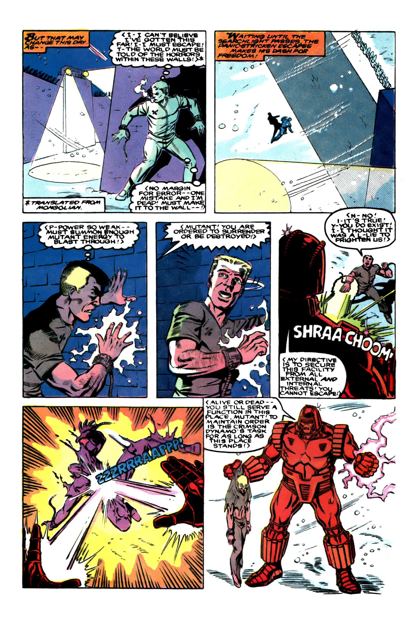 Read online X-Factor (1986) comic -  Issue # _ Annual 1 - 8