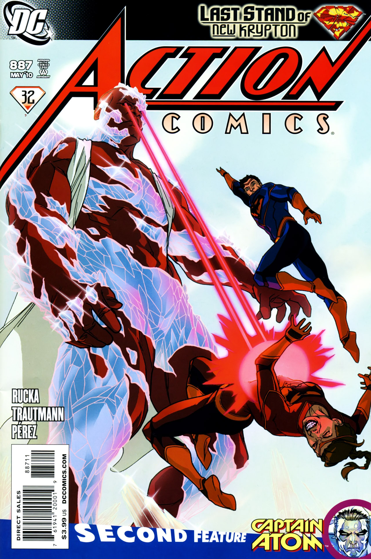 Action Comics (1938) 887 Page 0