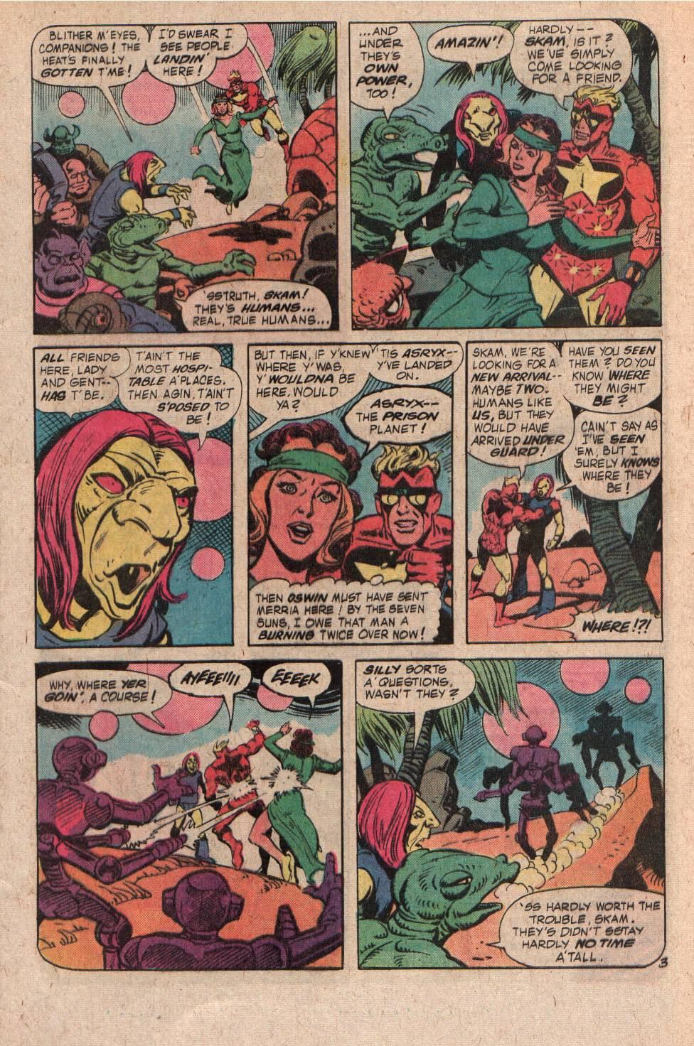 Read online Adventure Comics (1938) comic -  Issue #474 - 5