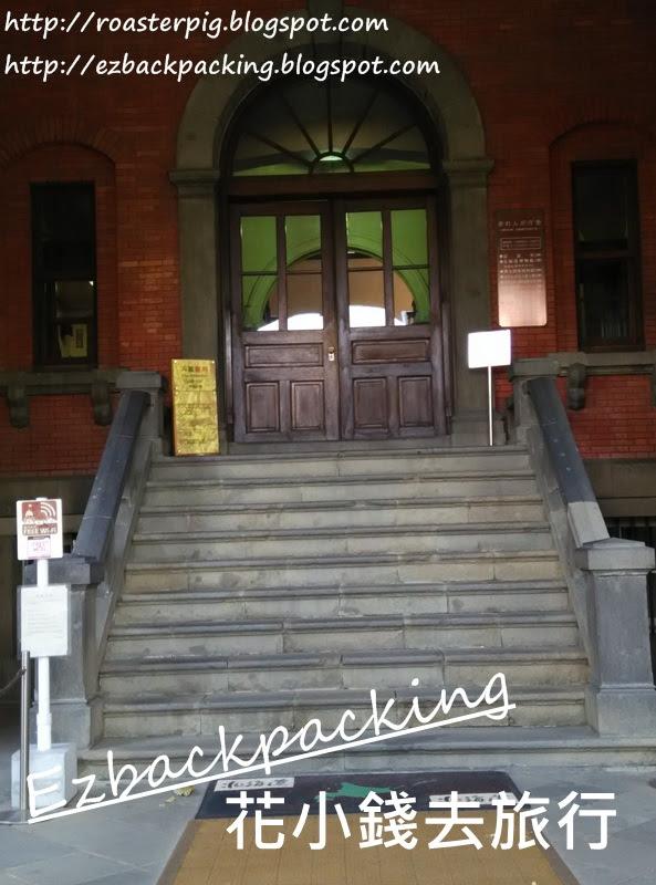 北海道廳舊本廳舍正門