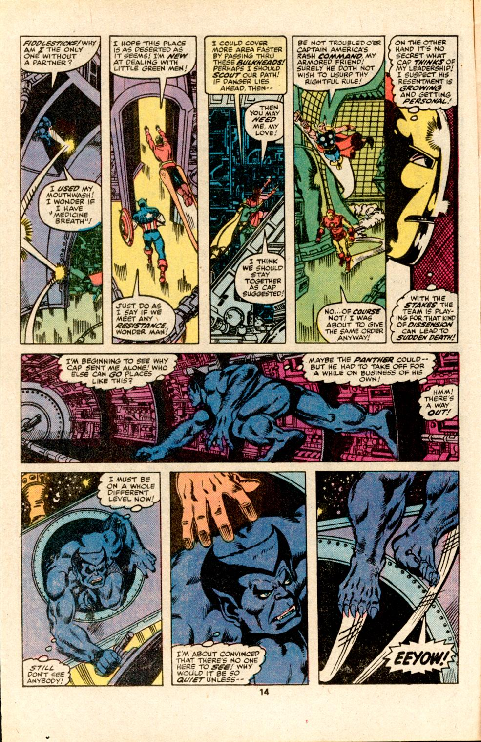 The Avengers (1963) 167 Page 8