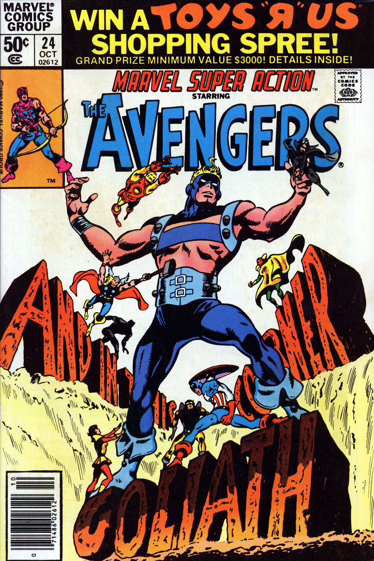 Marvel Super Action (1977) issue 24 - Page 1
