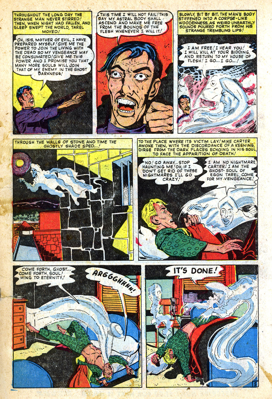 Suspense issue 9 - Page 8