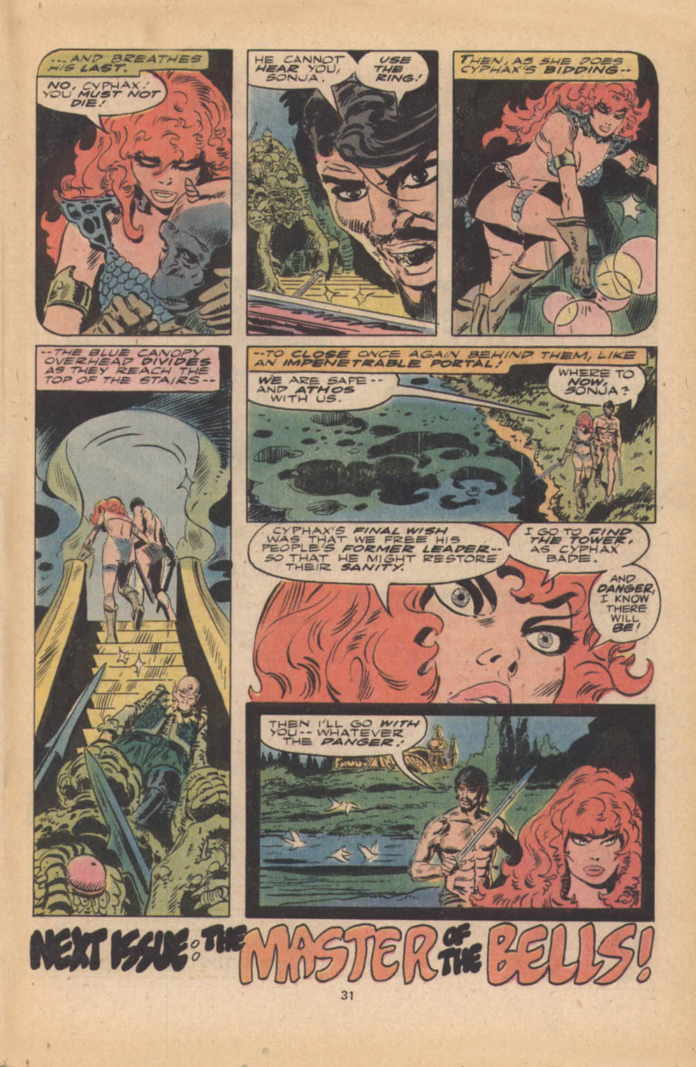 Red Sonja (1977) issue 4 - Page 18