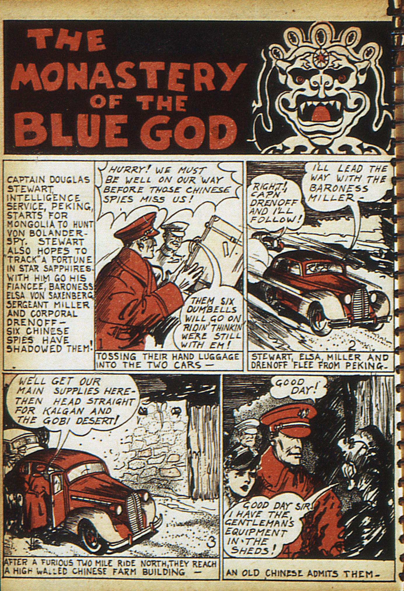 Read online Adventure Comics (1938) comic -  Issue #18 - 31