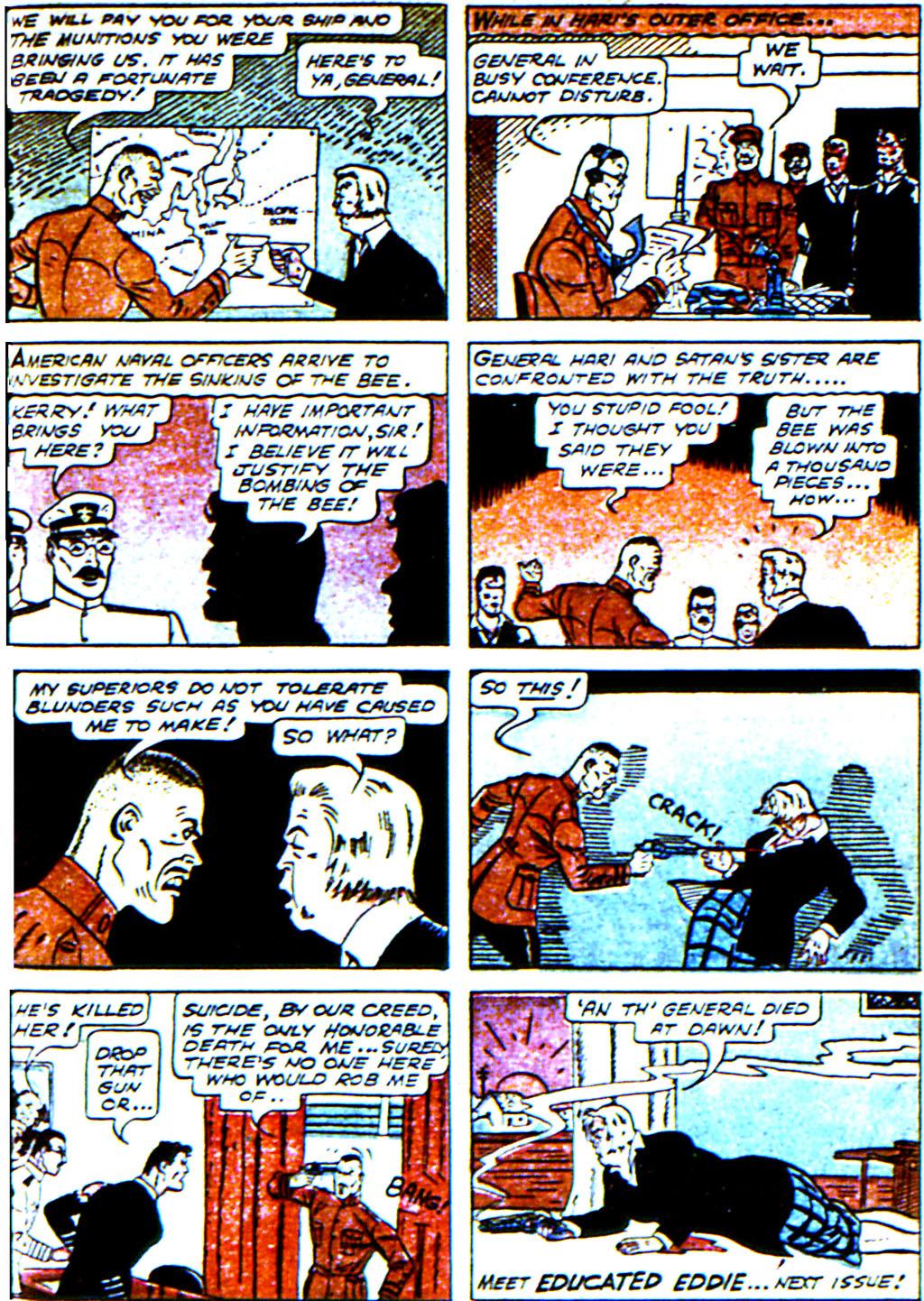Read online Adventure Comics (1938) comic -  Issue #45 - 59