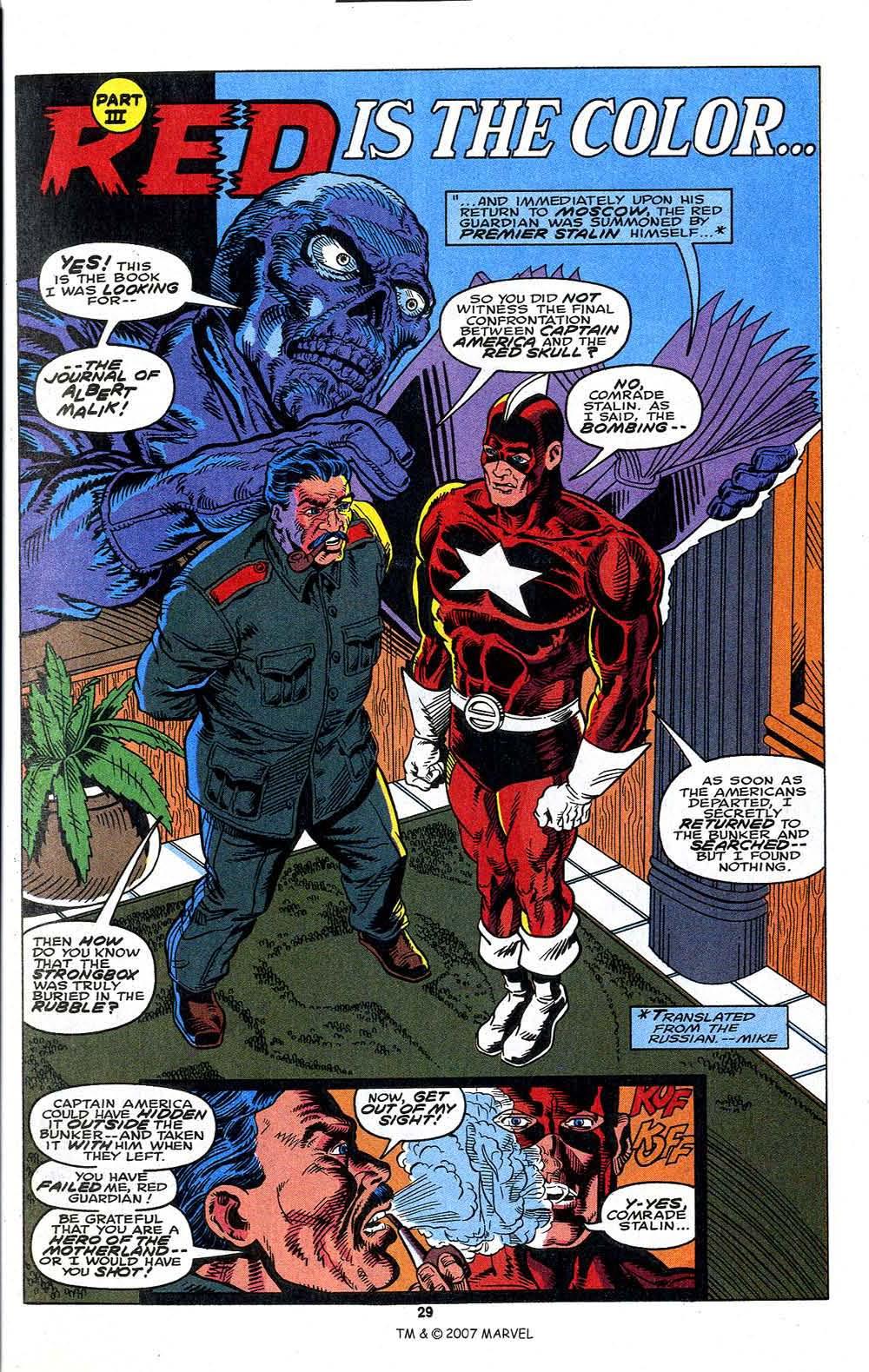 Read online Captain America (1968) comic -  Issue # _Annual 13 - 31