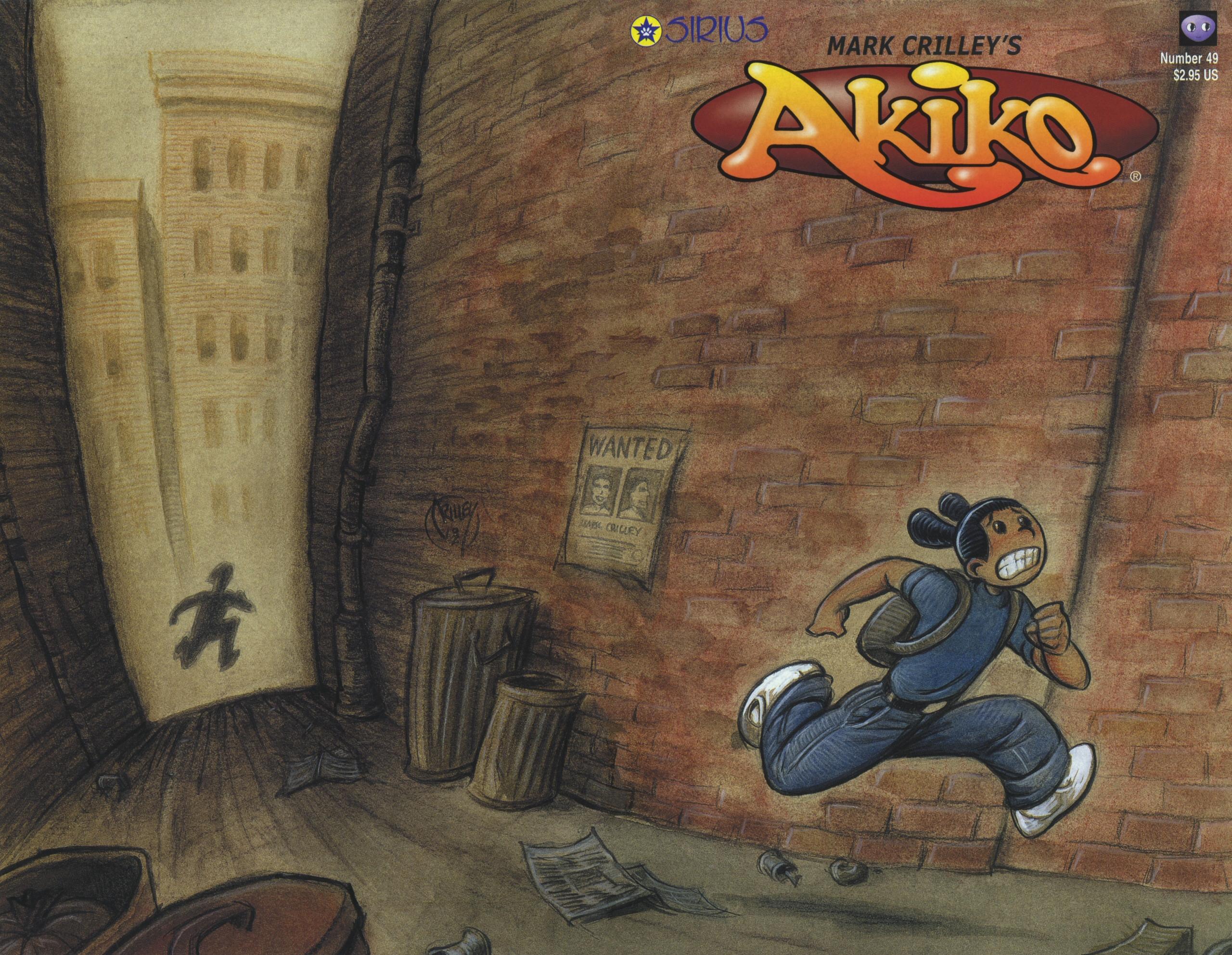 Read online Akiko comic -  Issue #49 - 1
