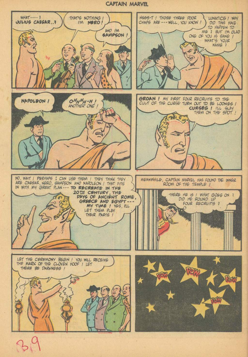 Captain Marvel Adventures issue 63 - Page 42