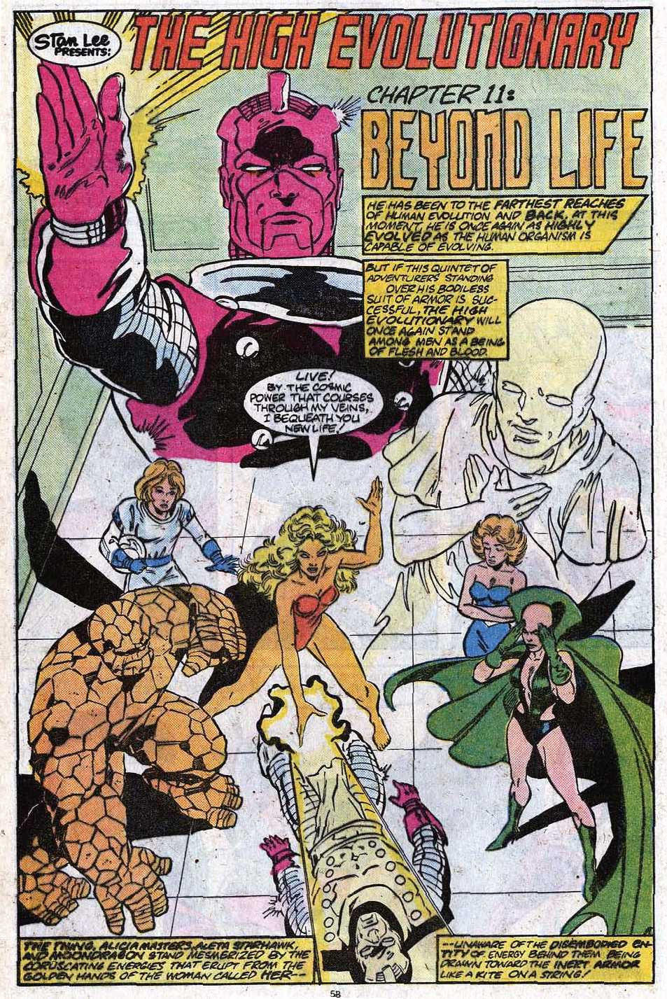 The Avengers (1963) _Annual_17 Page 59