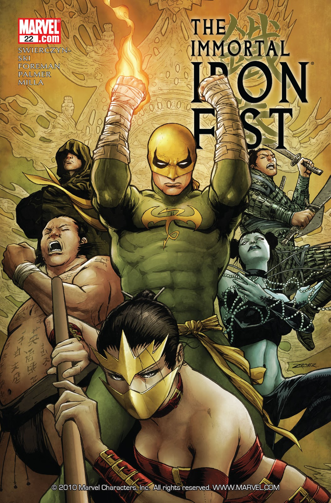 The Immortal Iron Fist issue 22 - Page 1