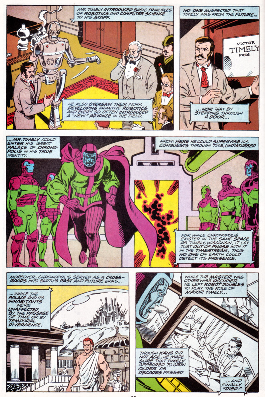 The Avengers (1963) _Annual_21 Page 45
