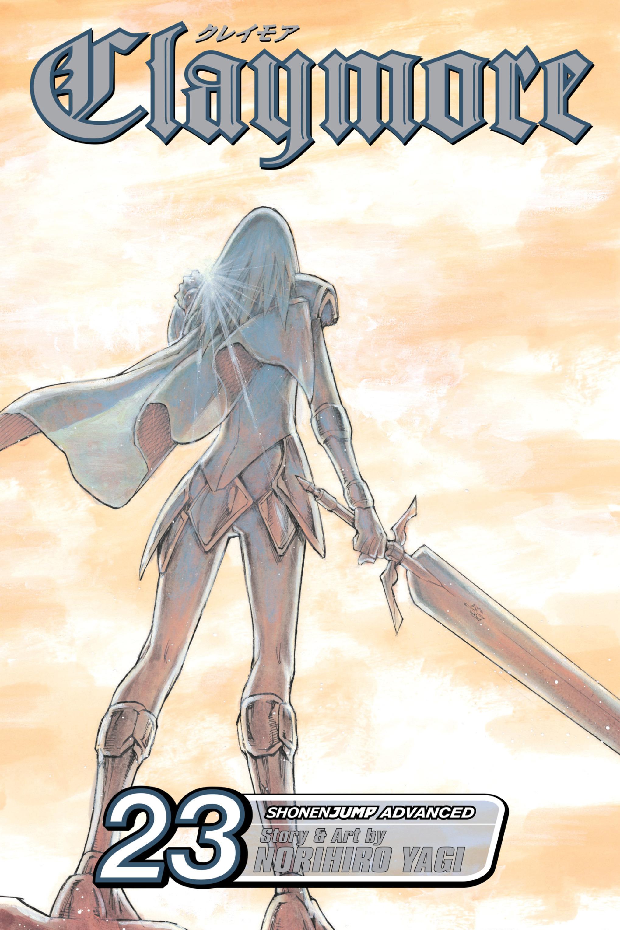 Claymore 23 Page 1