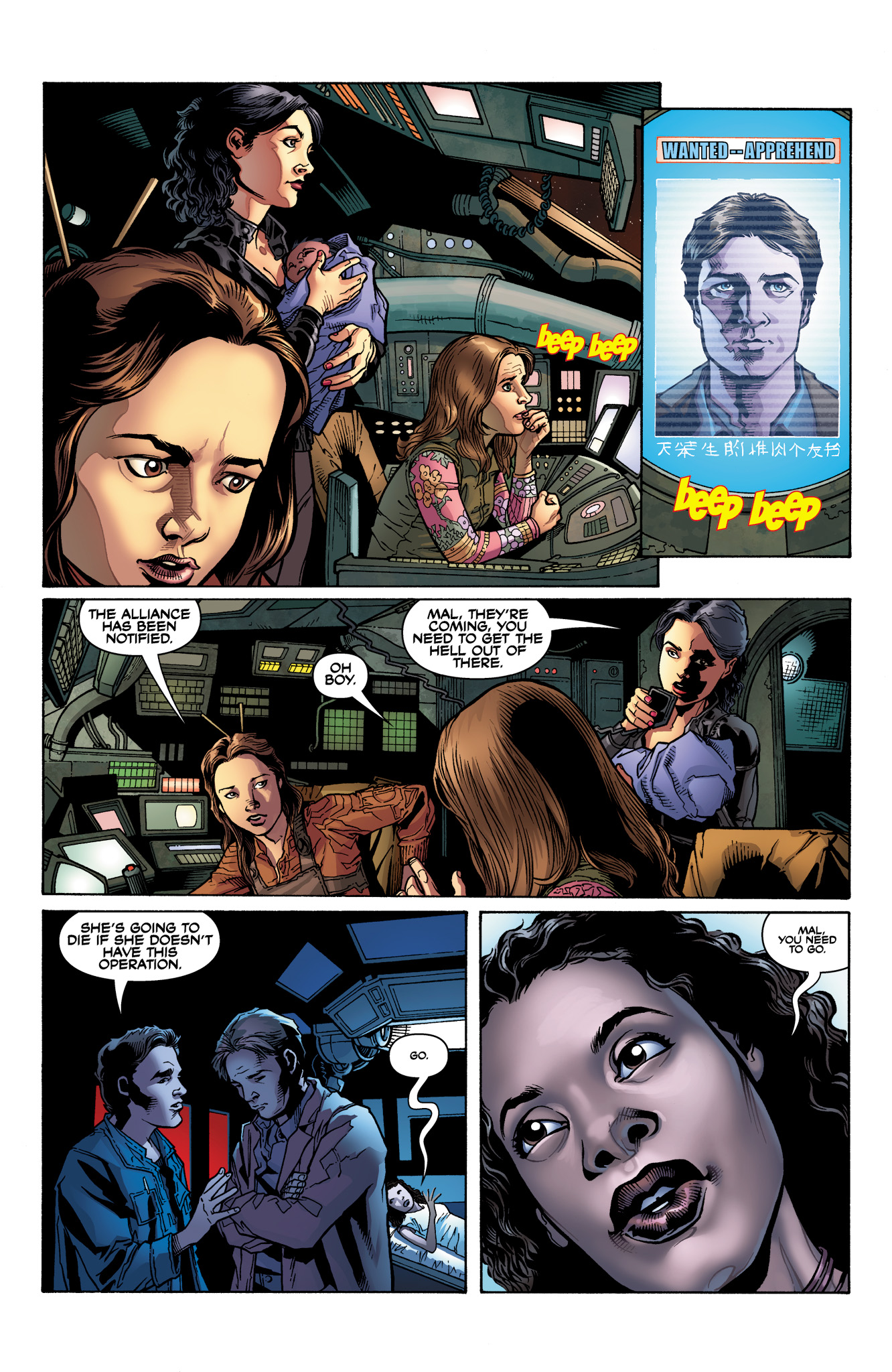 Read online Serenity: Firefly Class 03-K64  Leaves on the Wind comic -  Issue #2 - 8