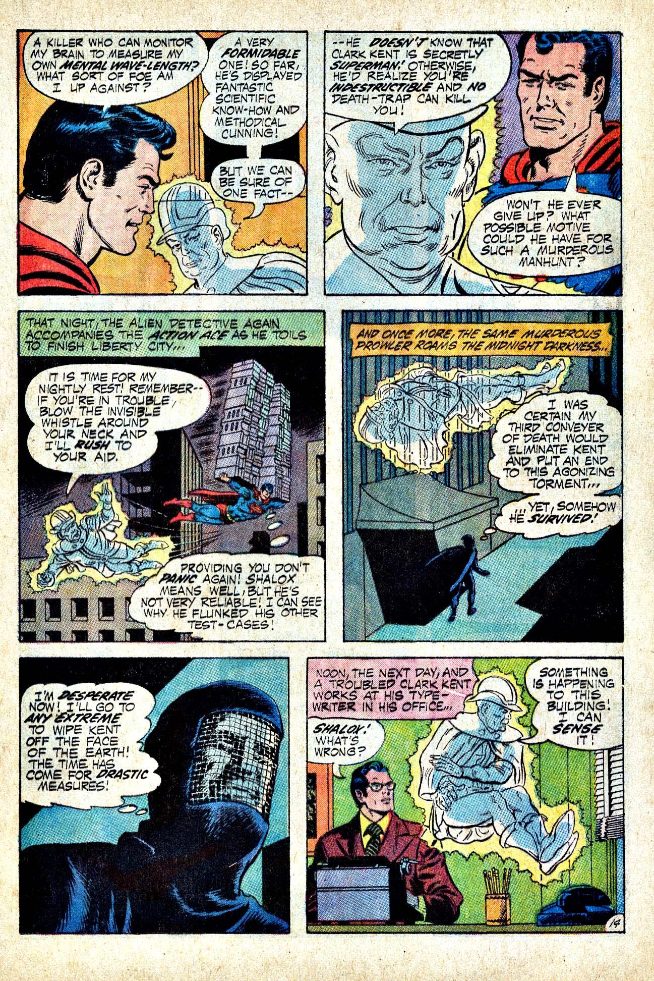 Action Comics (1938) 409 Page 17