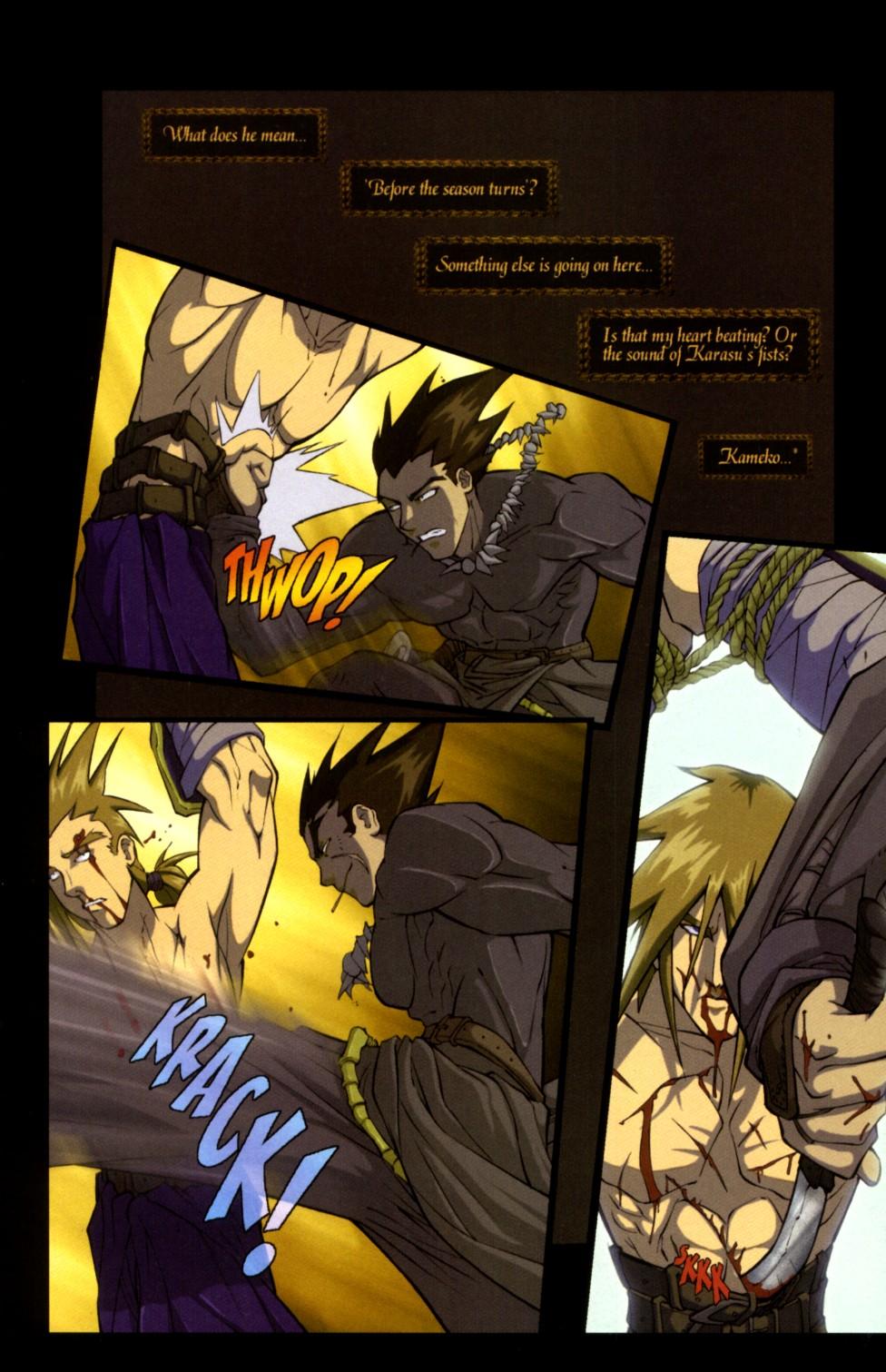 Read online Shidima comic -  Issue #3 - 17