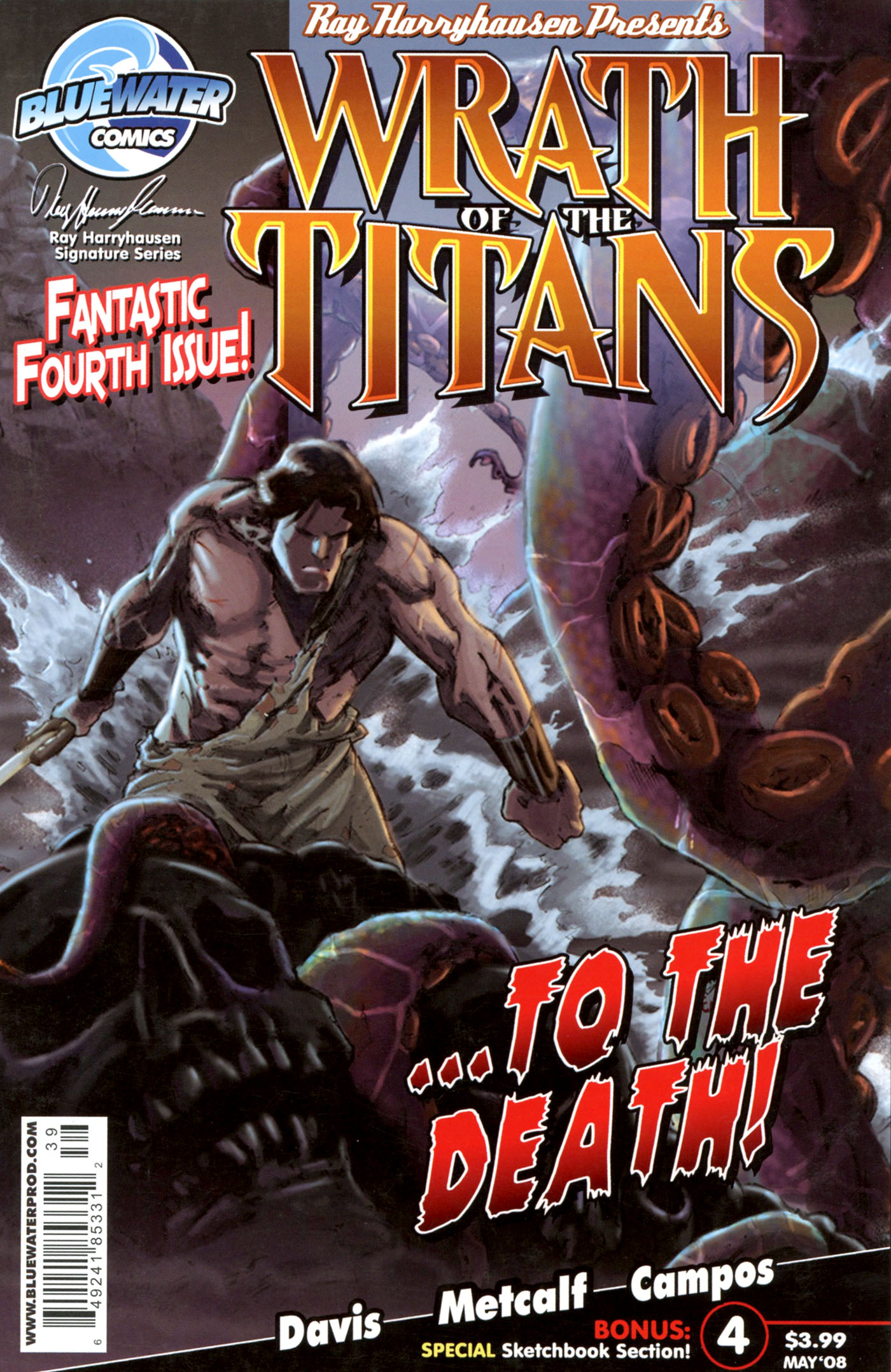 Read online Wrath of the Titans comic -  Issue #4 - 1