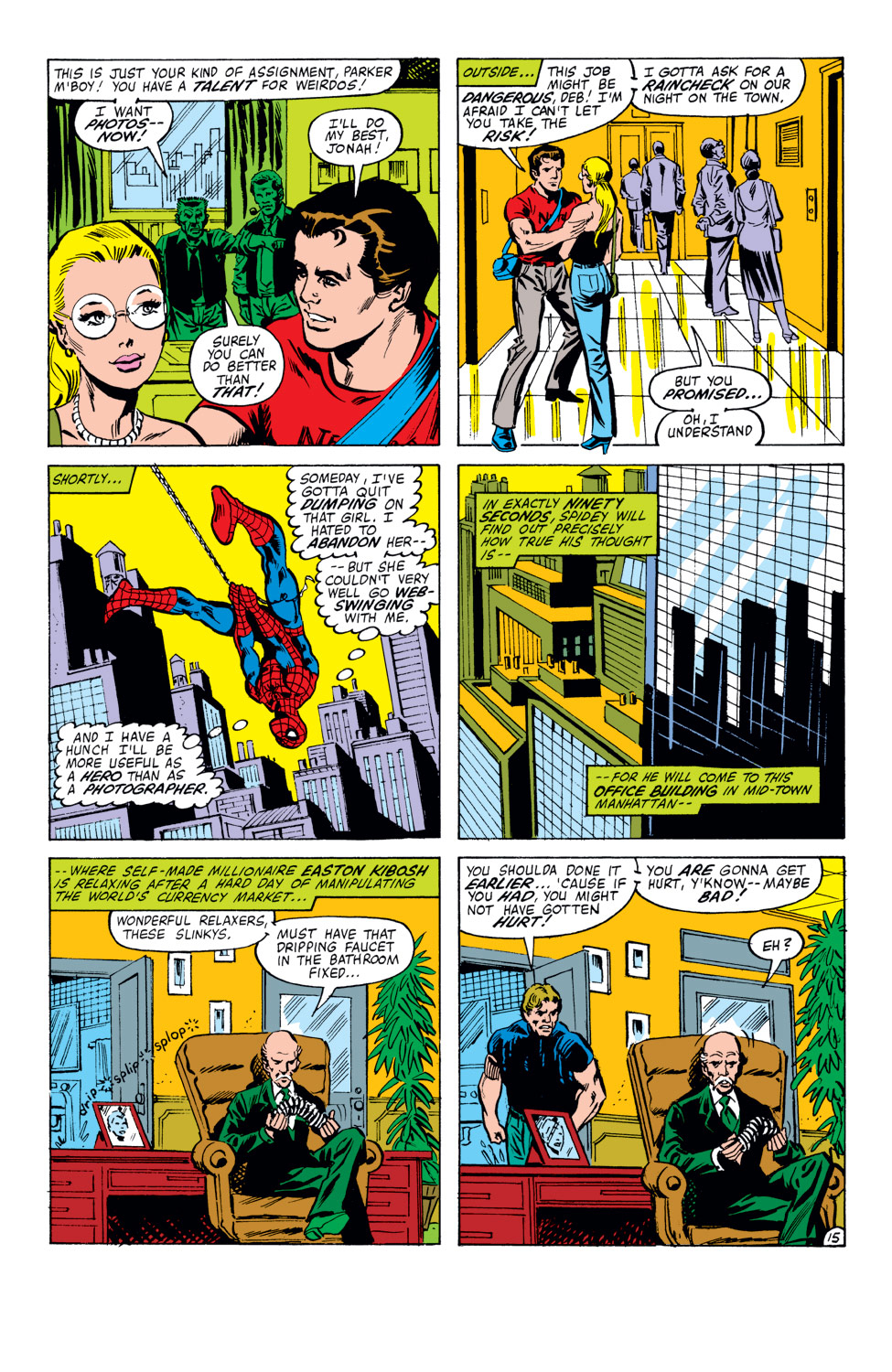 The Amazing Spider-Man (1963) 212 Page 15