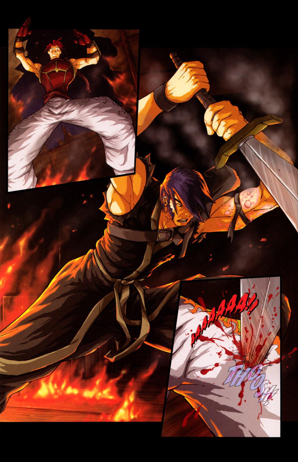 Read online Shidima comic -  Issue #7 - 12