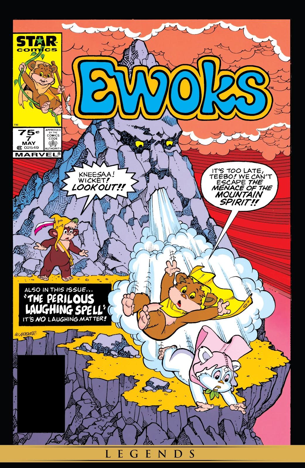 Ewoks 7 Page 1