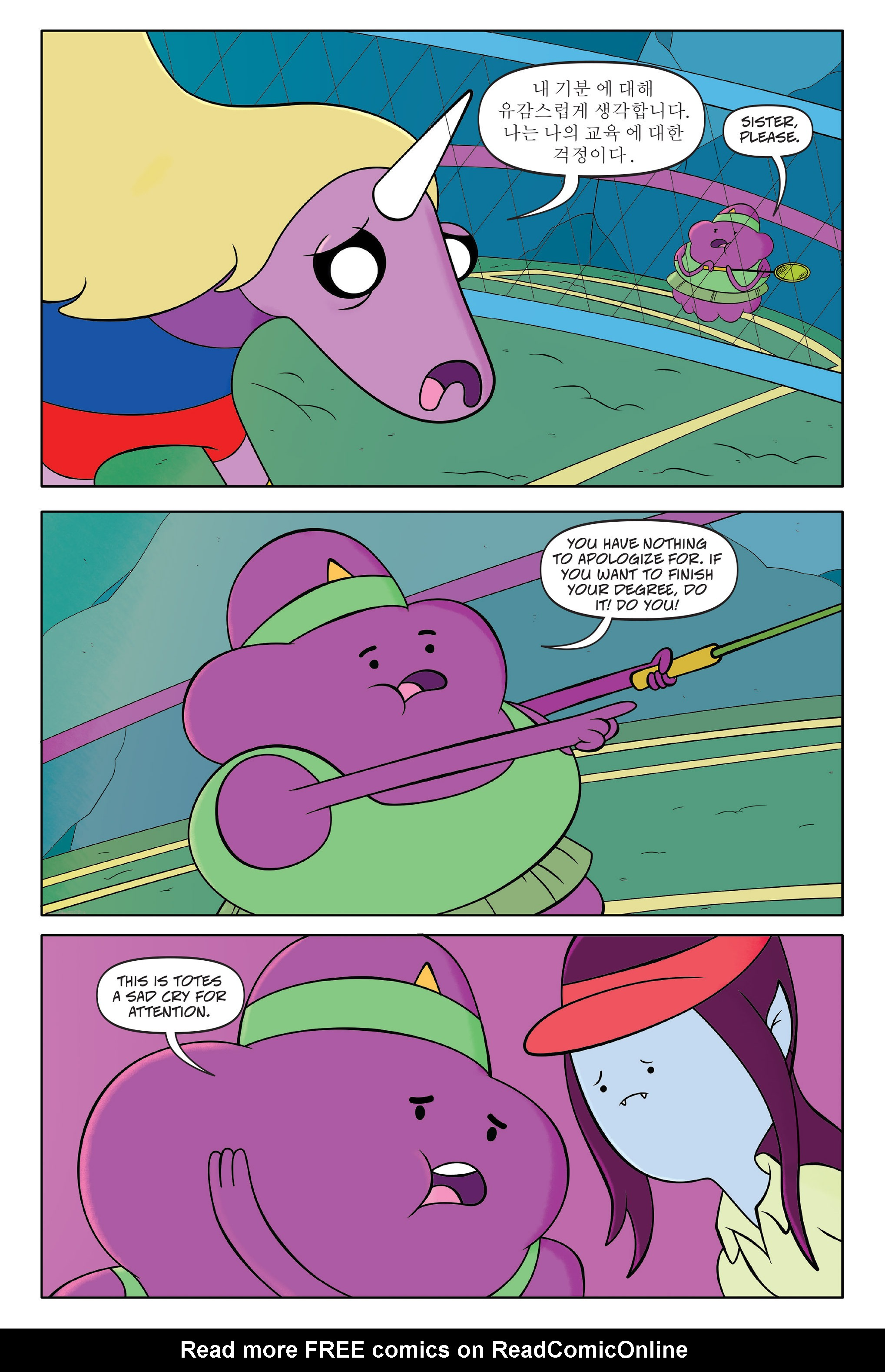 Read online Adventure Time comic -  Issue #Adventure Time _TPB 7 - 83
