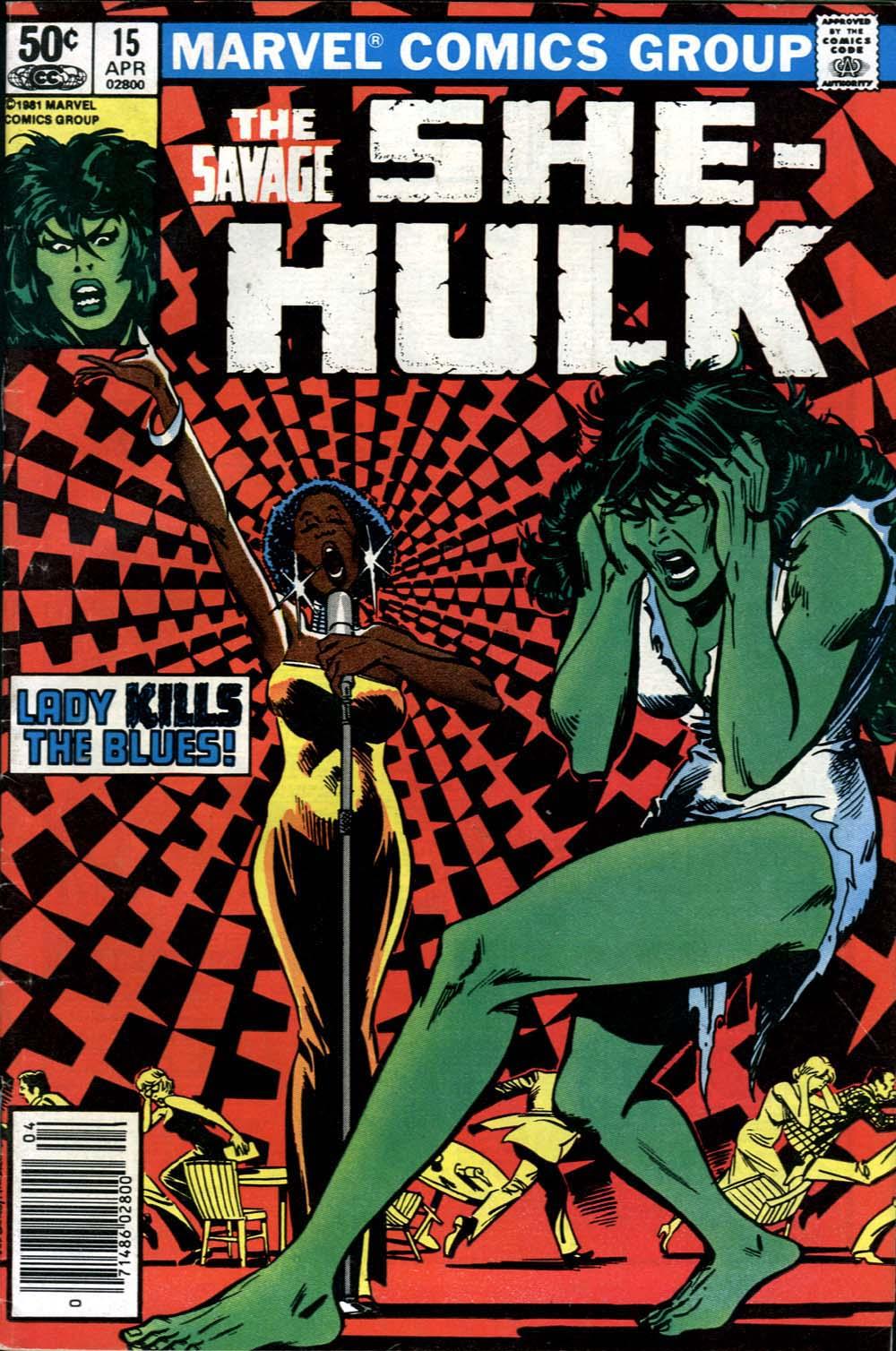 The Savage She-Hulk 15 Page 1