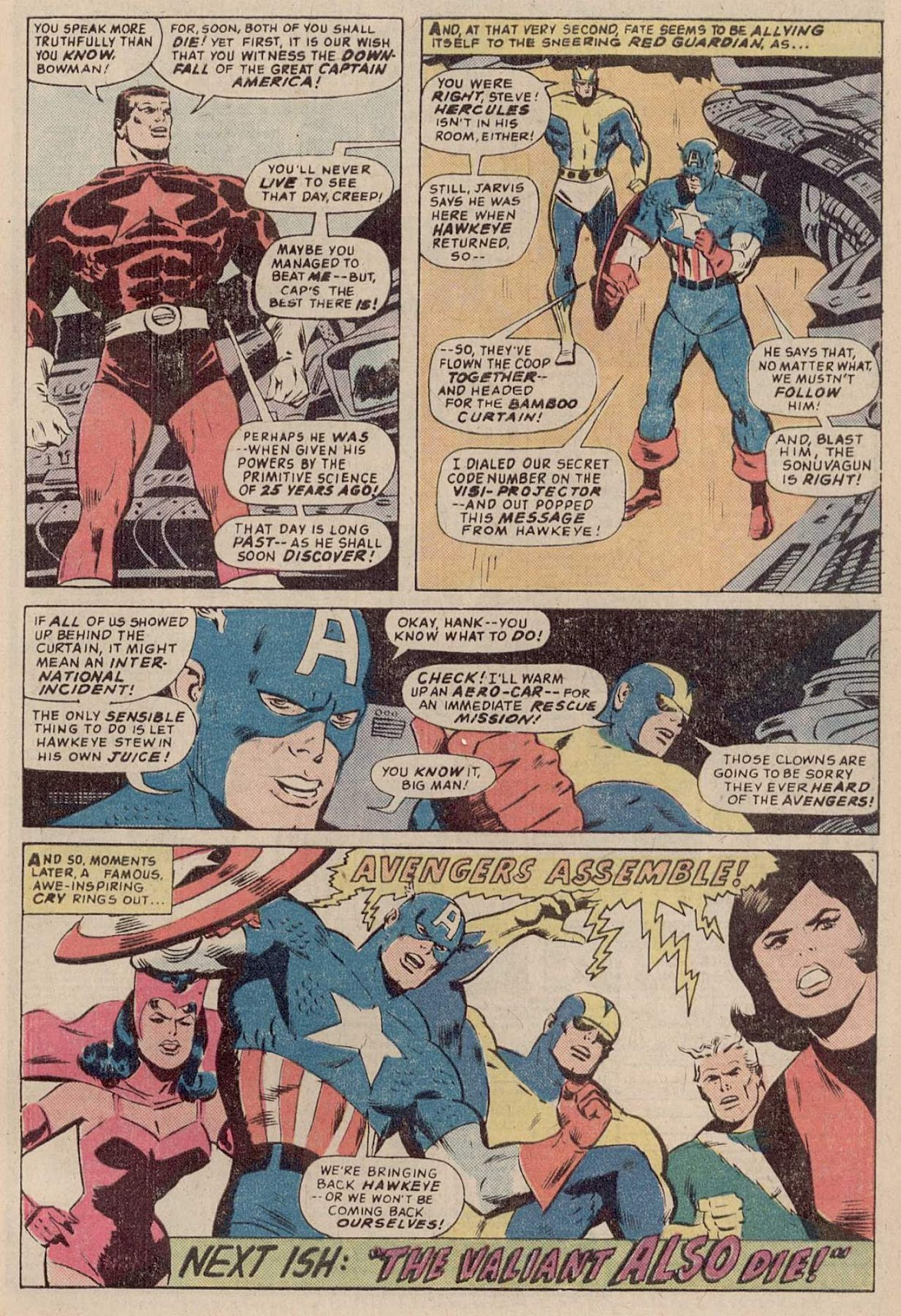 Marvel Triple Action (1972) issue 35 - Page 33