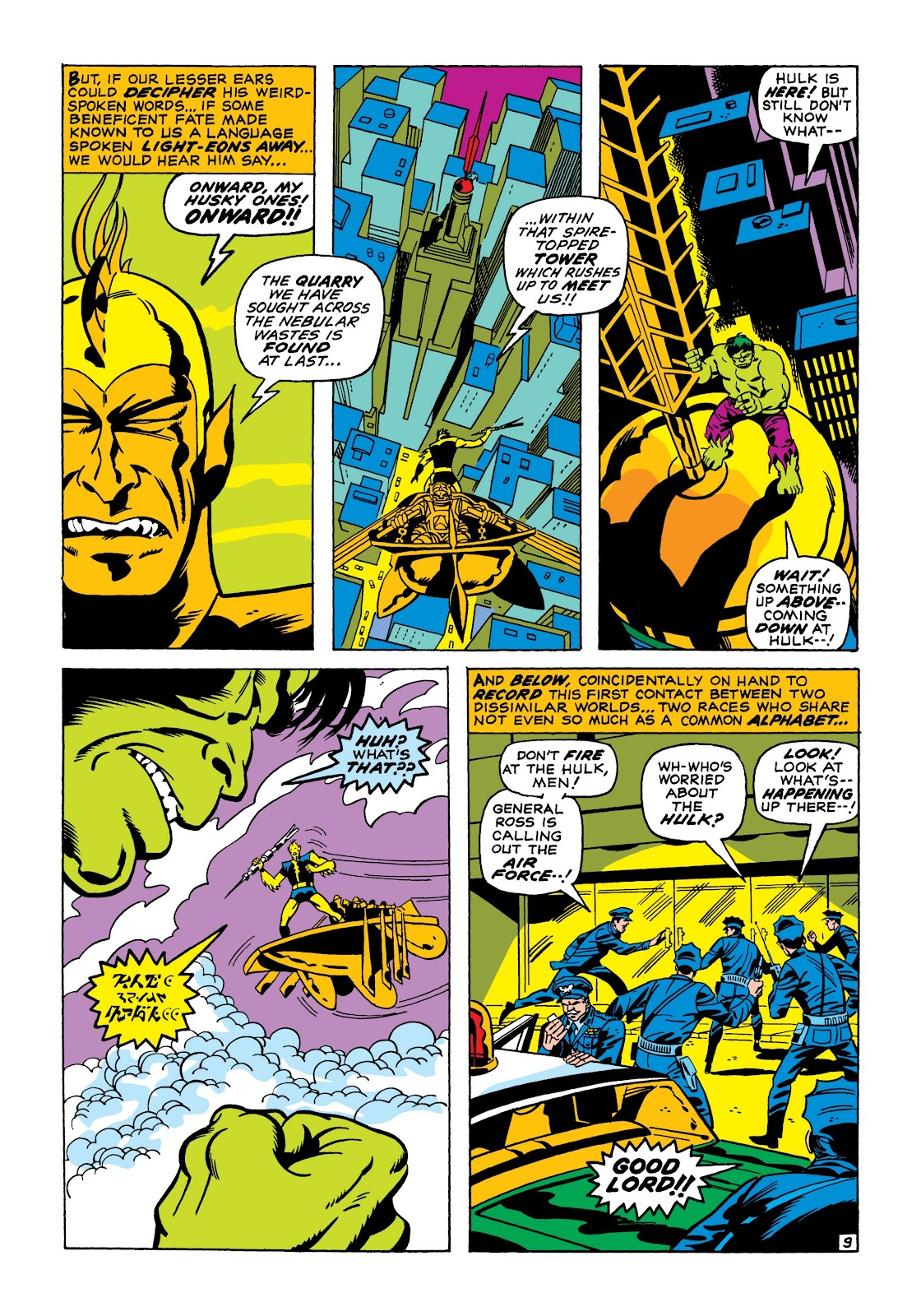 Read online Marvel Masterworks: The Incredible Hulk comic -  Issue # TPB 7 (Part 1) - 36