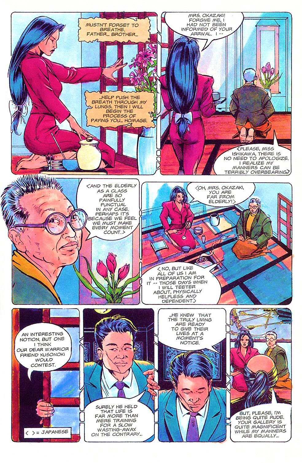 Read online Shi: The Way of the Warrior comic -  Issue #2 - 12