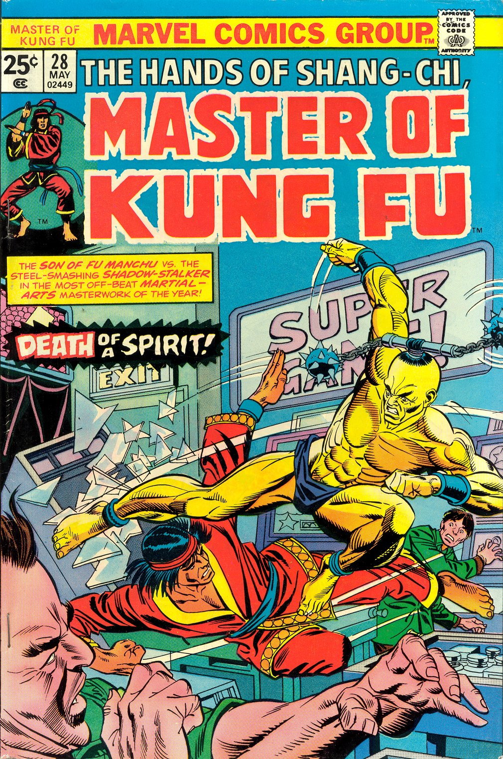 Master of Kung Fu (1974) issue 28 - Page 1