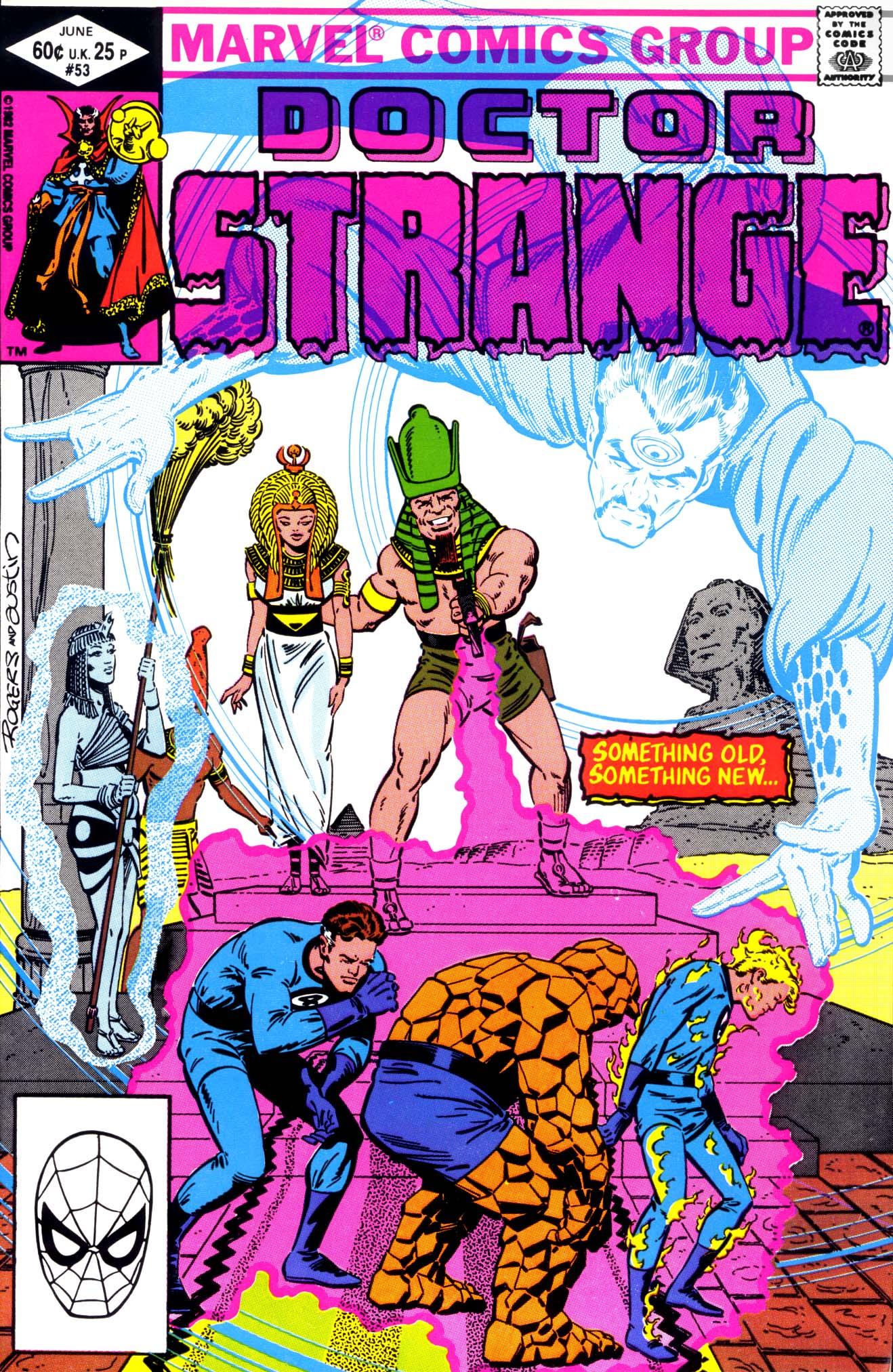 Doctor Strange (1974) 53 Page 1