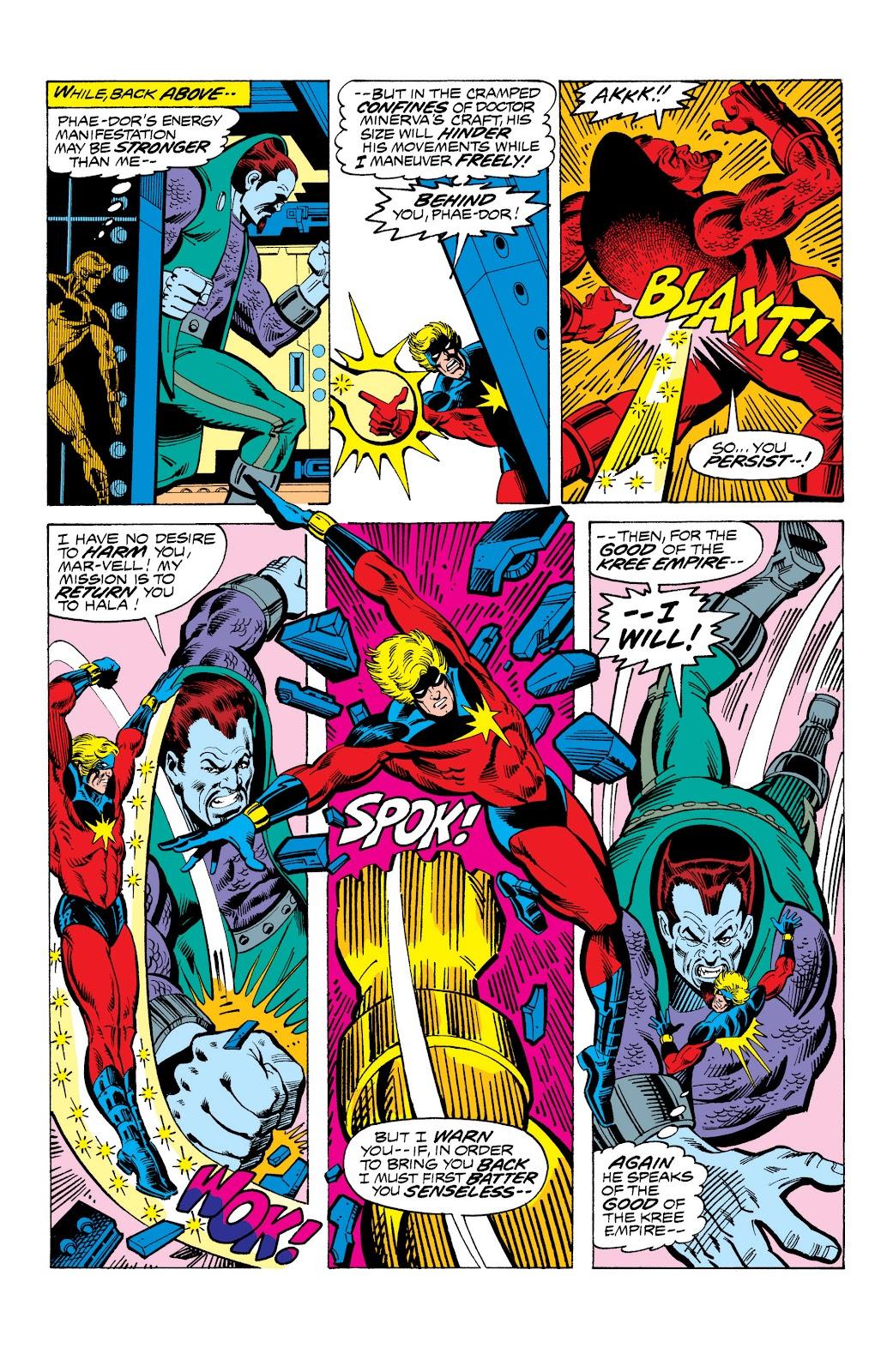 Read online Marvel Masterworks: The Inhumans comic -  Issue # TPB 2 (Part 3) - 23