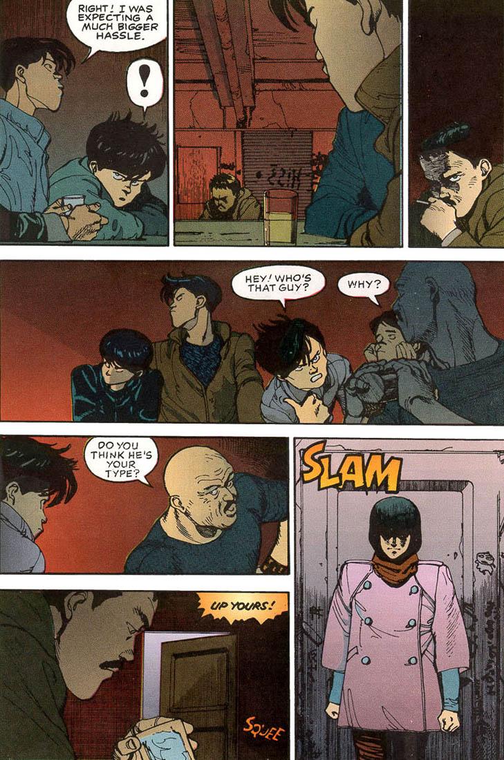 Read online Akira comic -  Issue #1 - 36