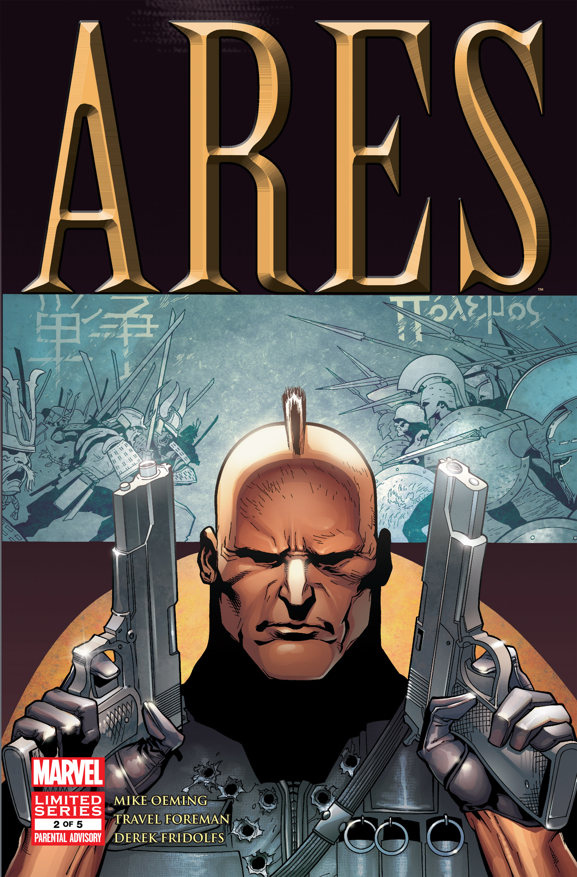 Read online Ares comic -  Issue #2 - 1