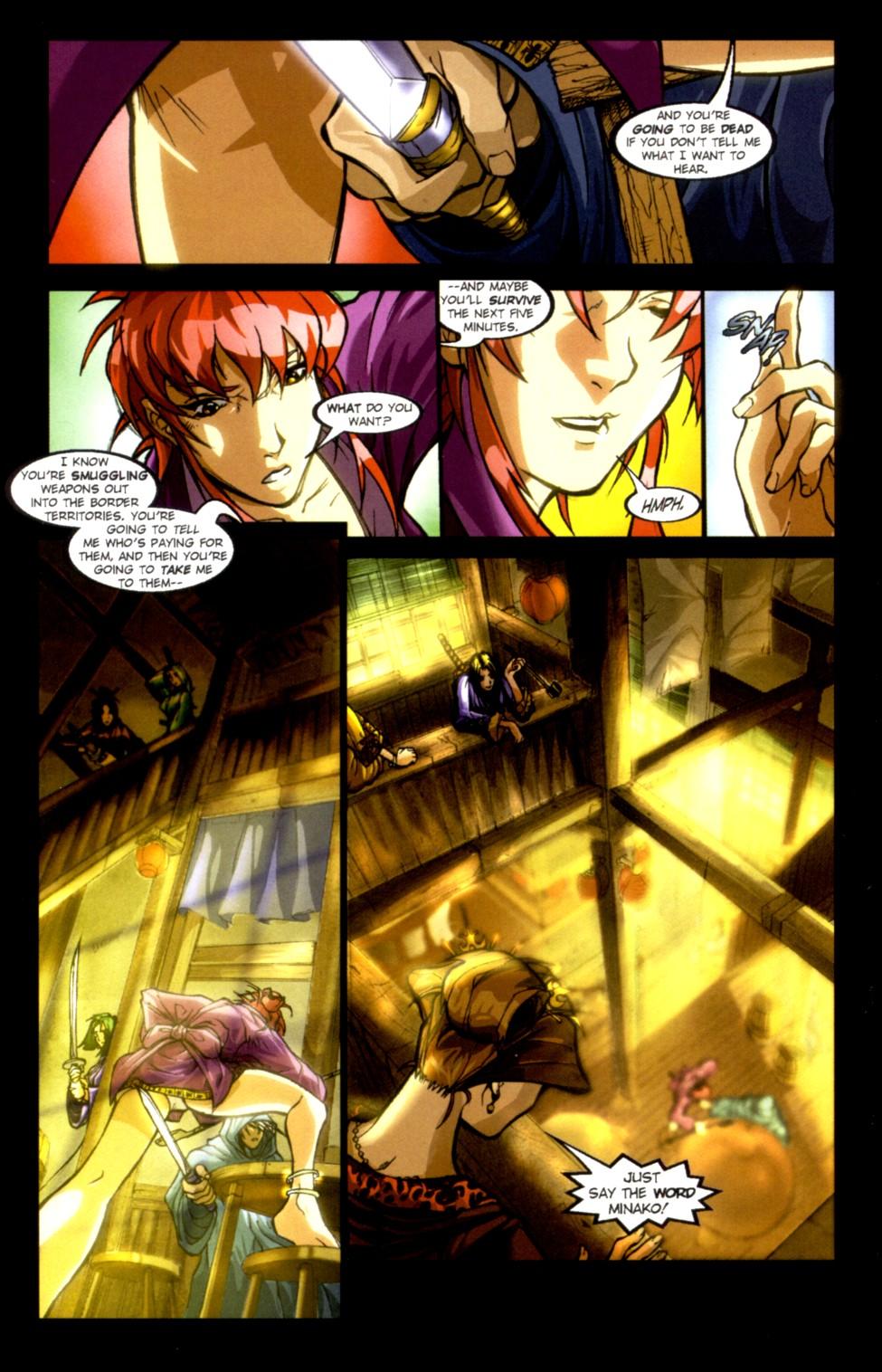 Read online Shidima comic -  Issue #1 - 24