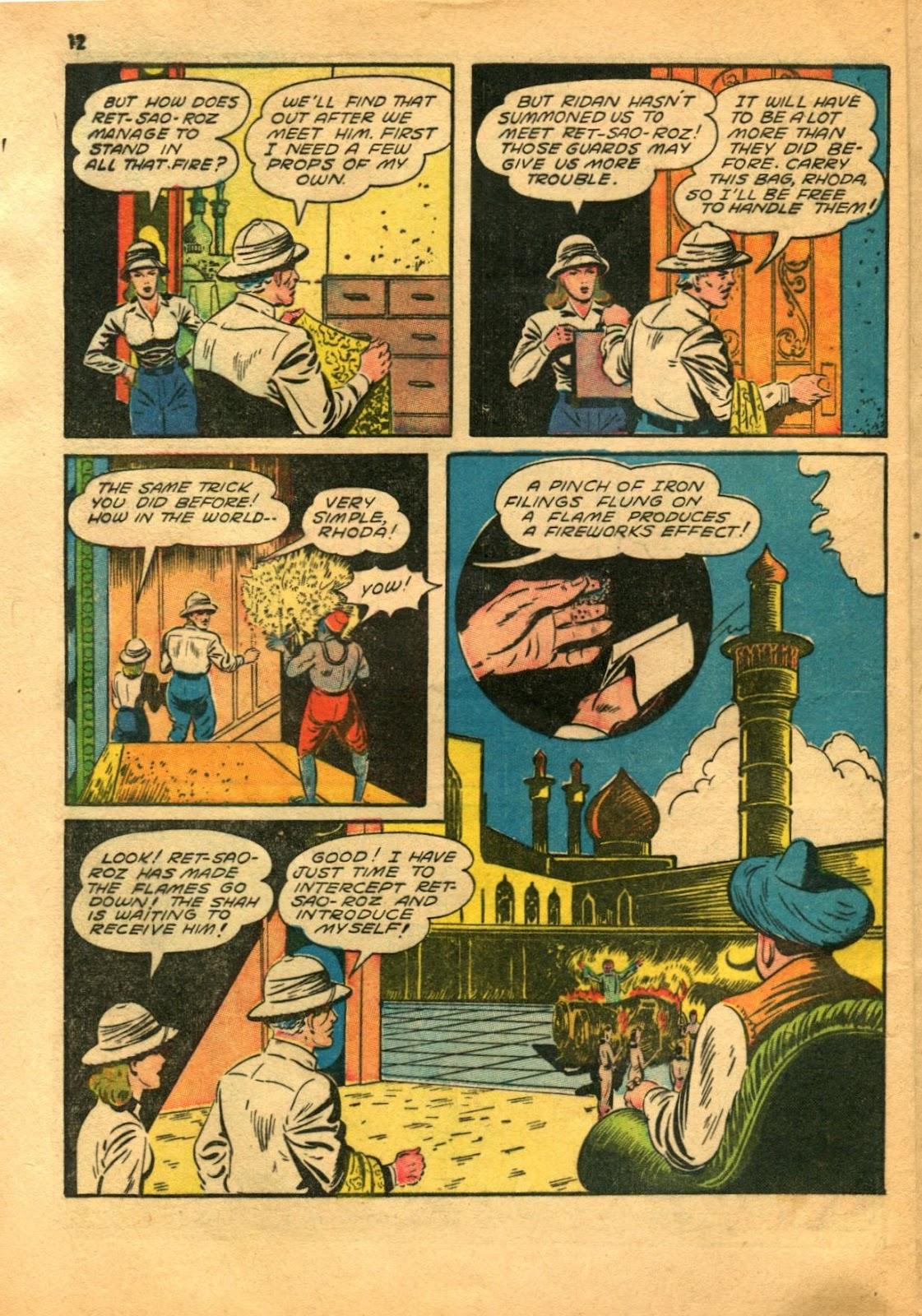 Read online Super-Magician Comics comic -  Issue #11 - 12
