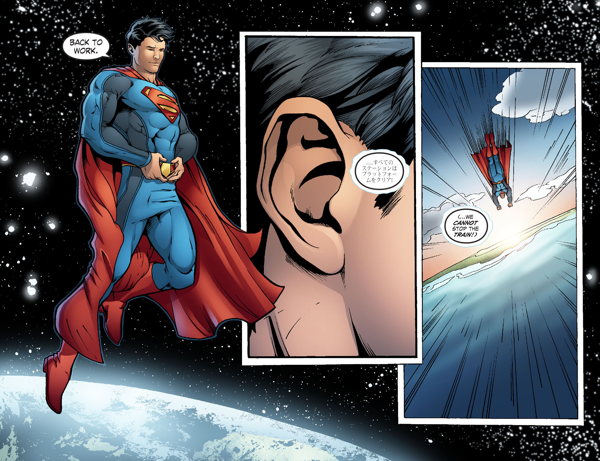 Read online Smallville: Alien comic -  Issue #1 - 12
