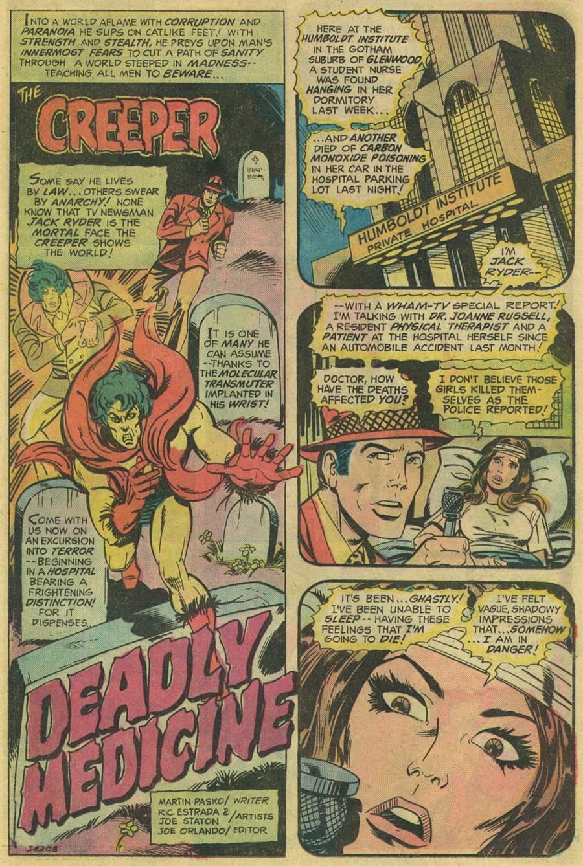Read online Adventure Comics (1938) comic -  Issue #445 - 25
